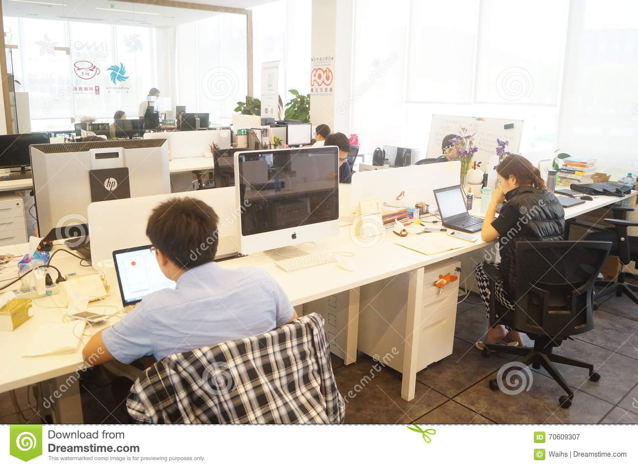 Company Office Editorial Photo 70609813