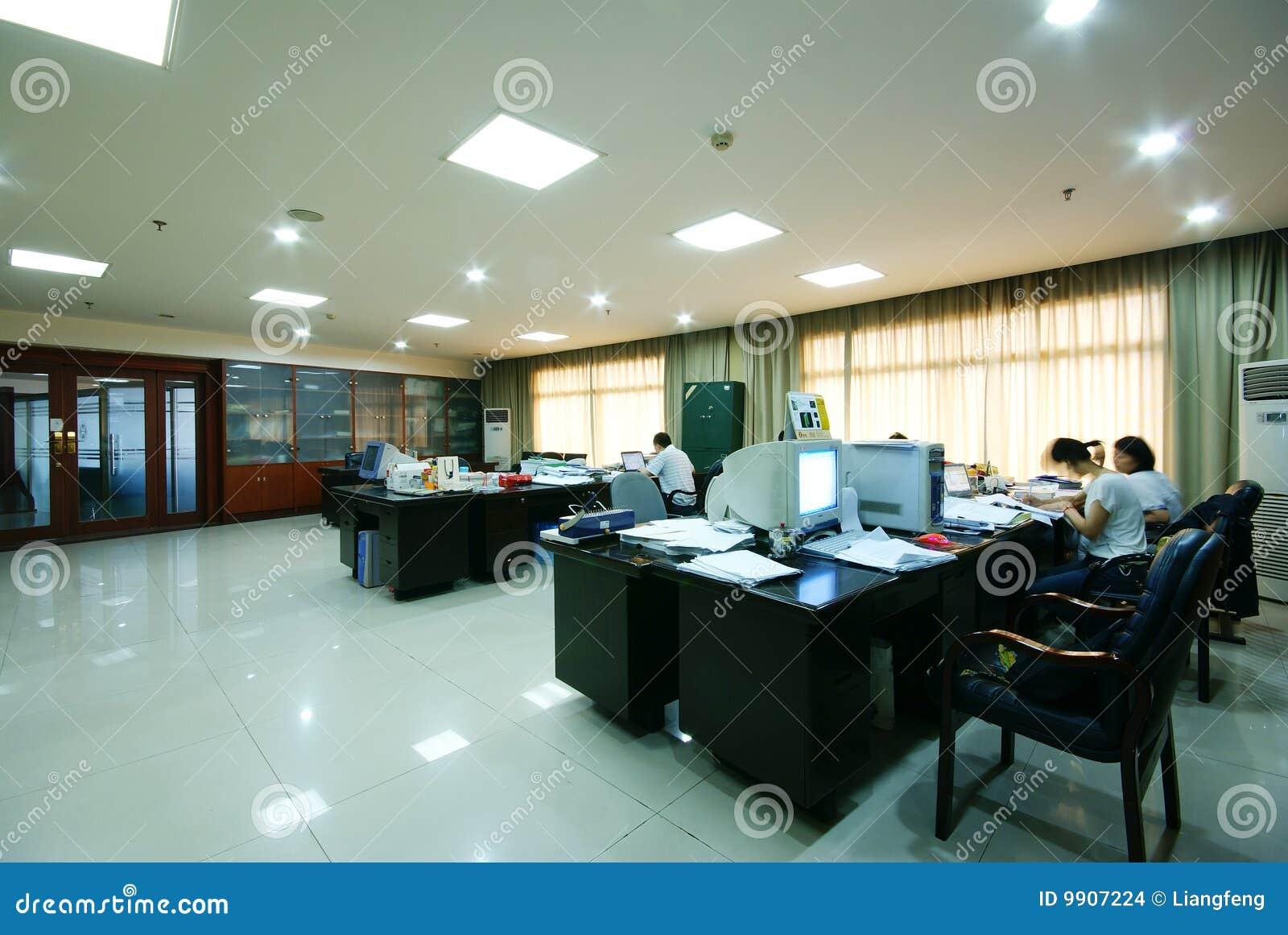 Company Office Royalty Free Stock Image CartoonDealer
