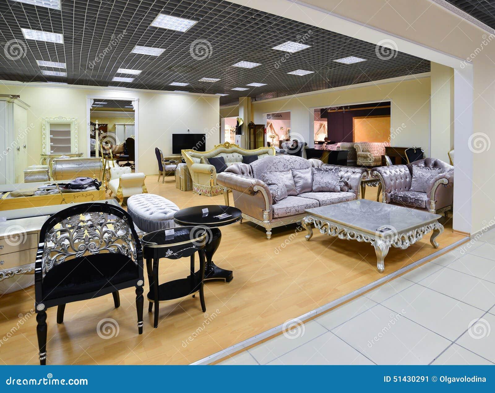 Complexo De Compra Interior Da Mob Lia Grande Shopping Da