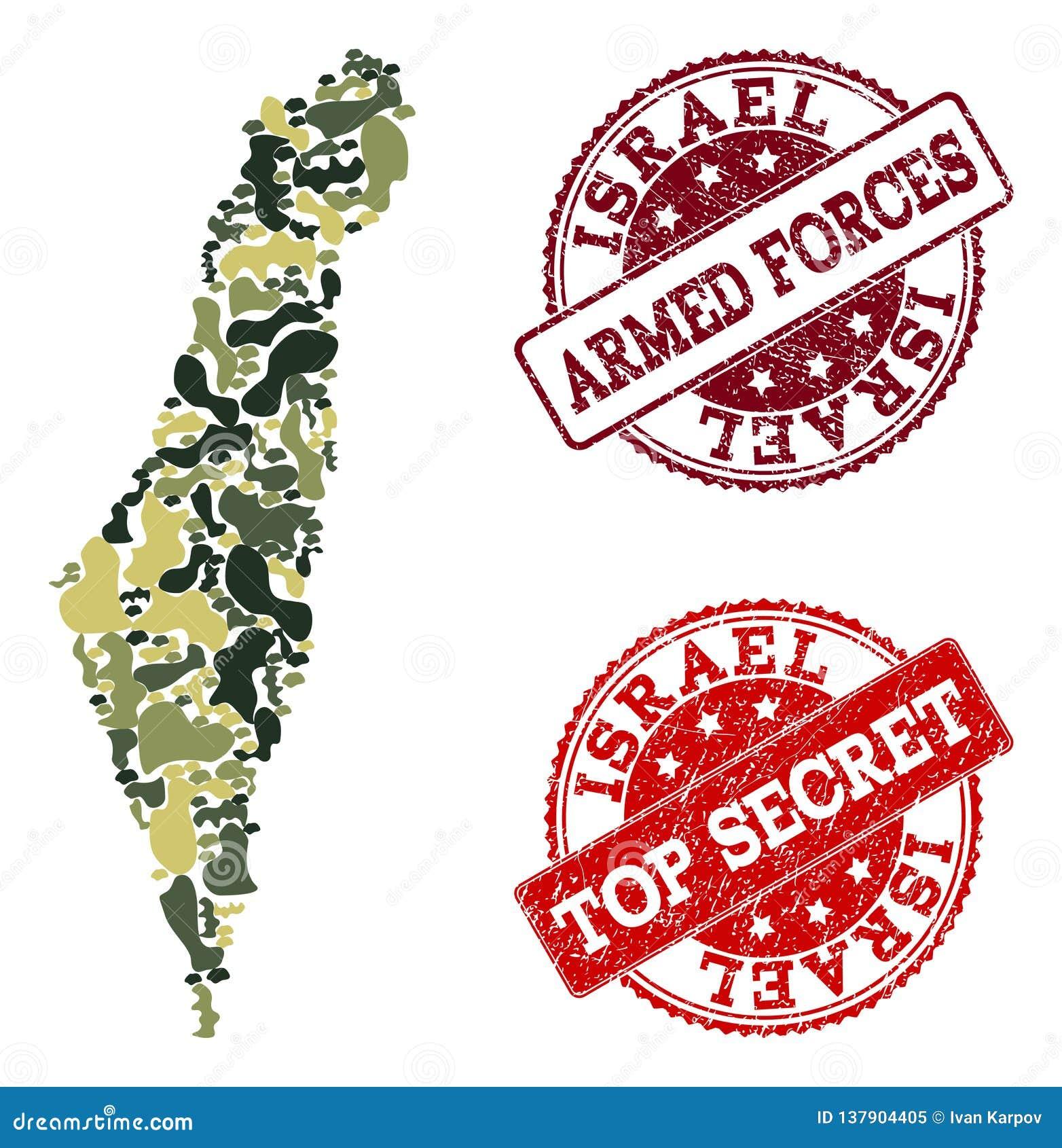 Composition militaire de camouflage de carte de l Israël et affliger les joints secrets