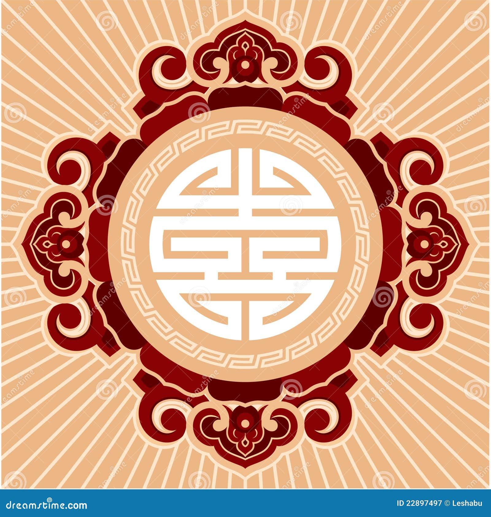 Composizione orientale nella rosetta di zen
