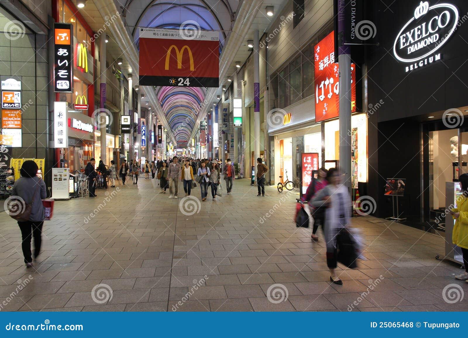 Compra de Hiroshima