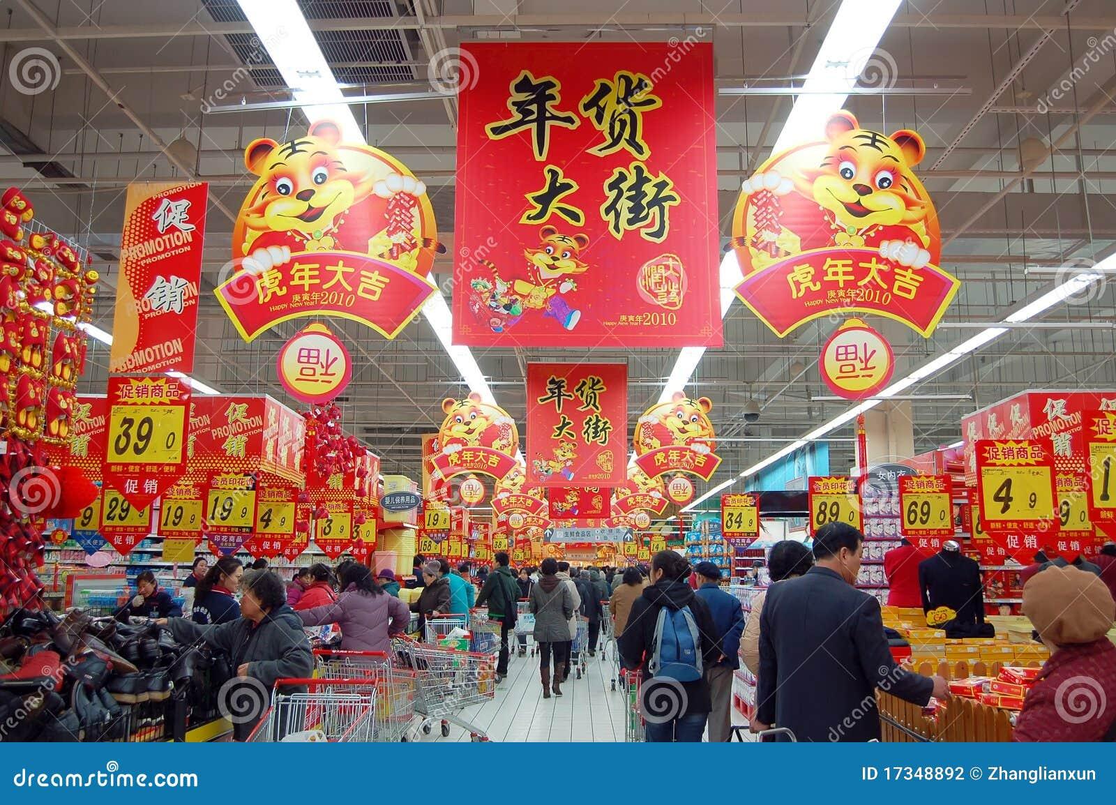 Compras chinas del Año Nuevo
