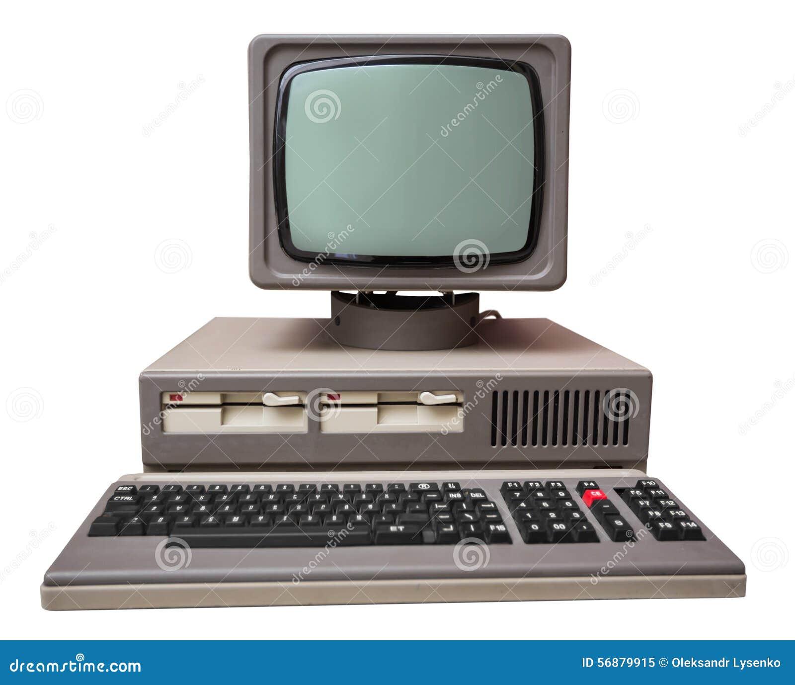 Computador cinzento velho