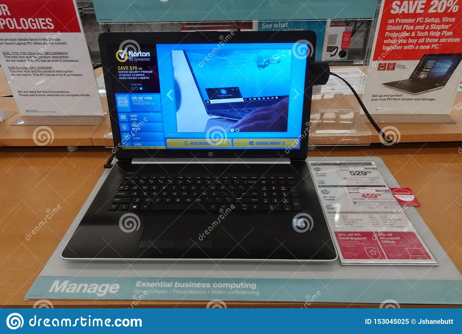 Computador de HP em uma loja