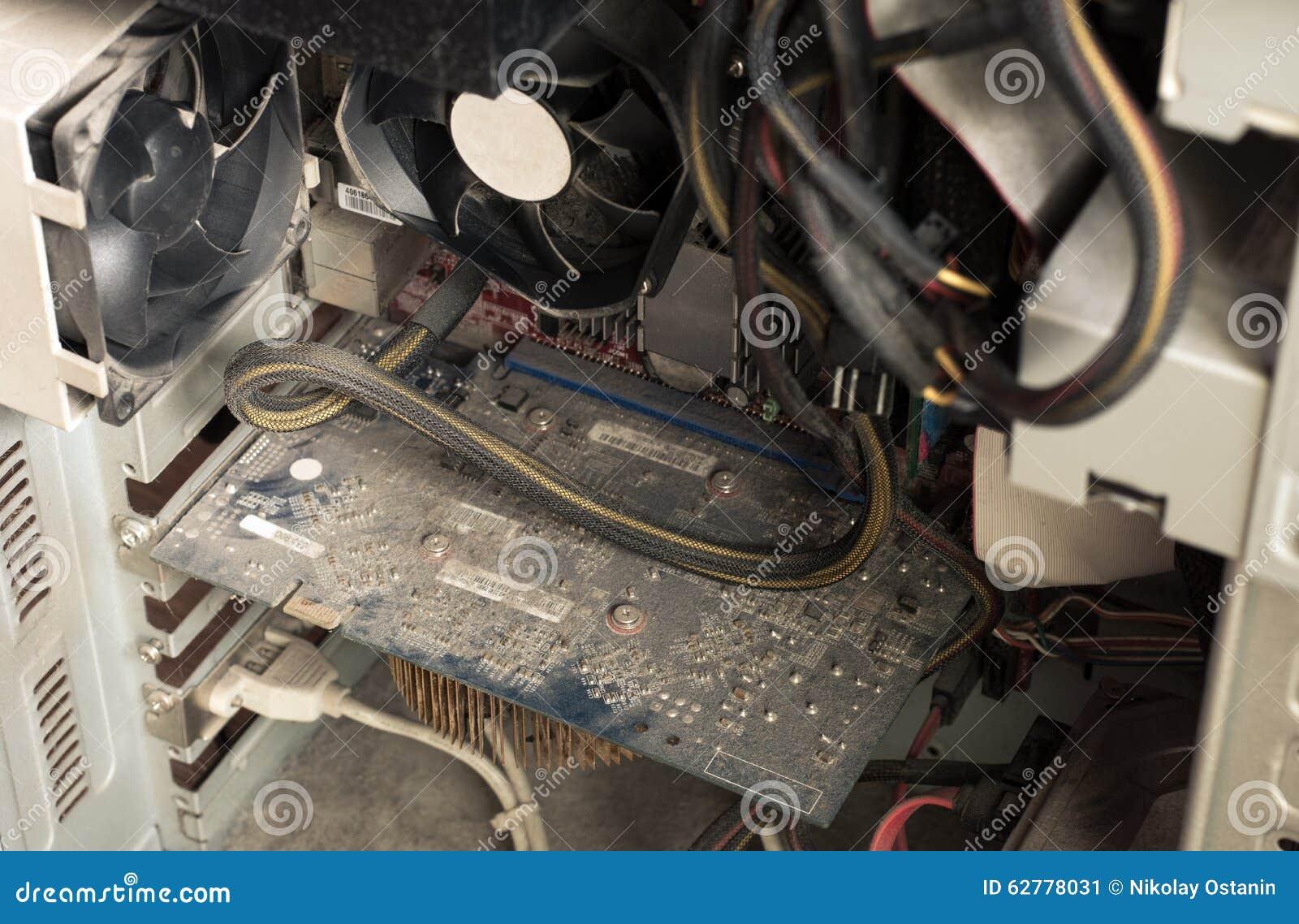 Computador empoeirado de Durty