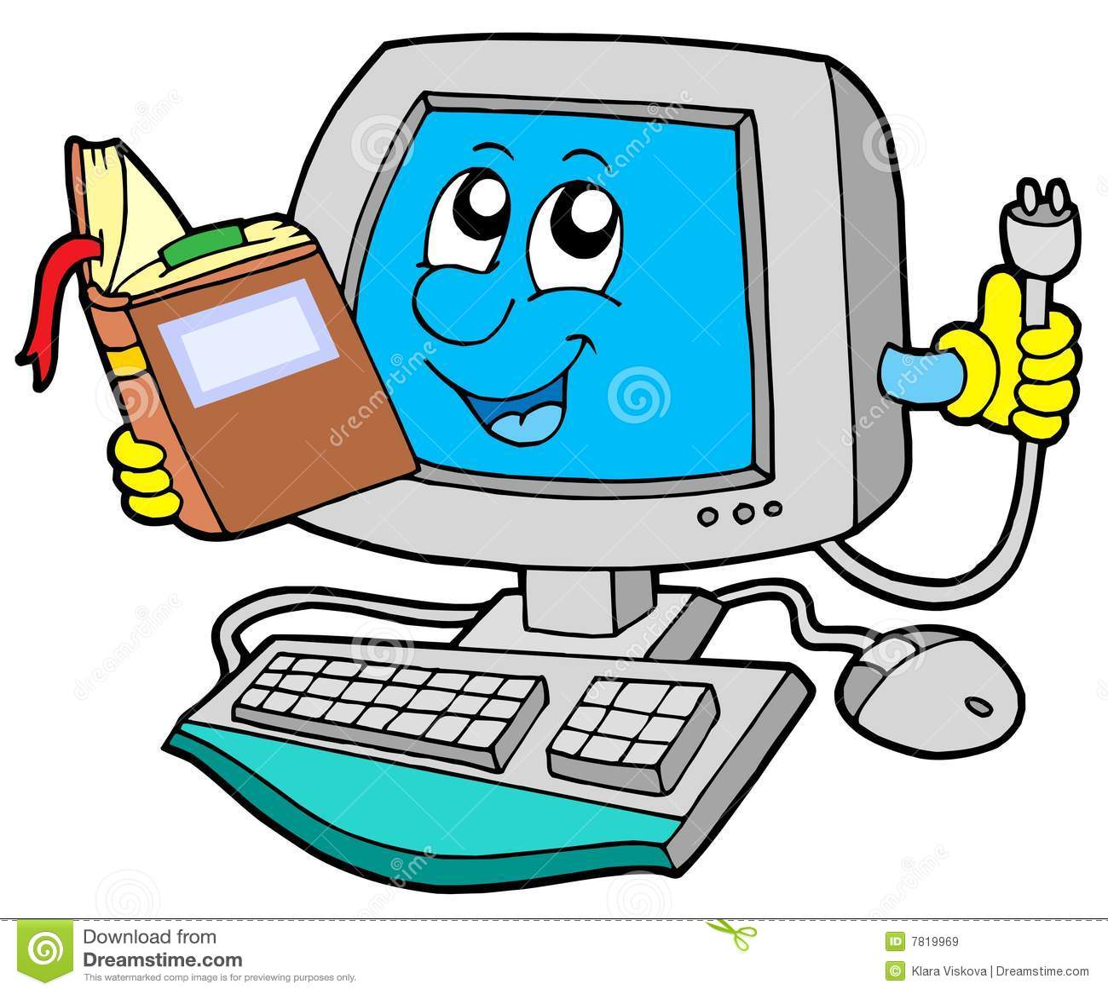 Собрать ваш компьютер (дешевле чем в в санкт-петербурге на сайте бесплатных объявлений куплюсразуру