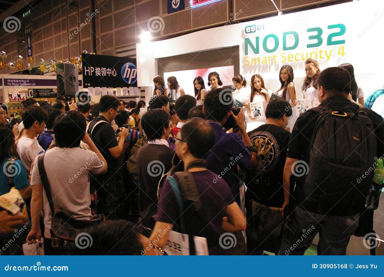 D Exhibition Hong Kong : Computer exhibition in hong kong editorial stock photo image of