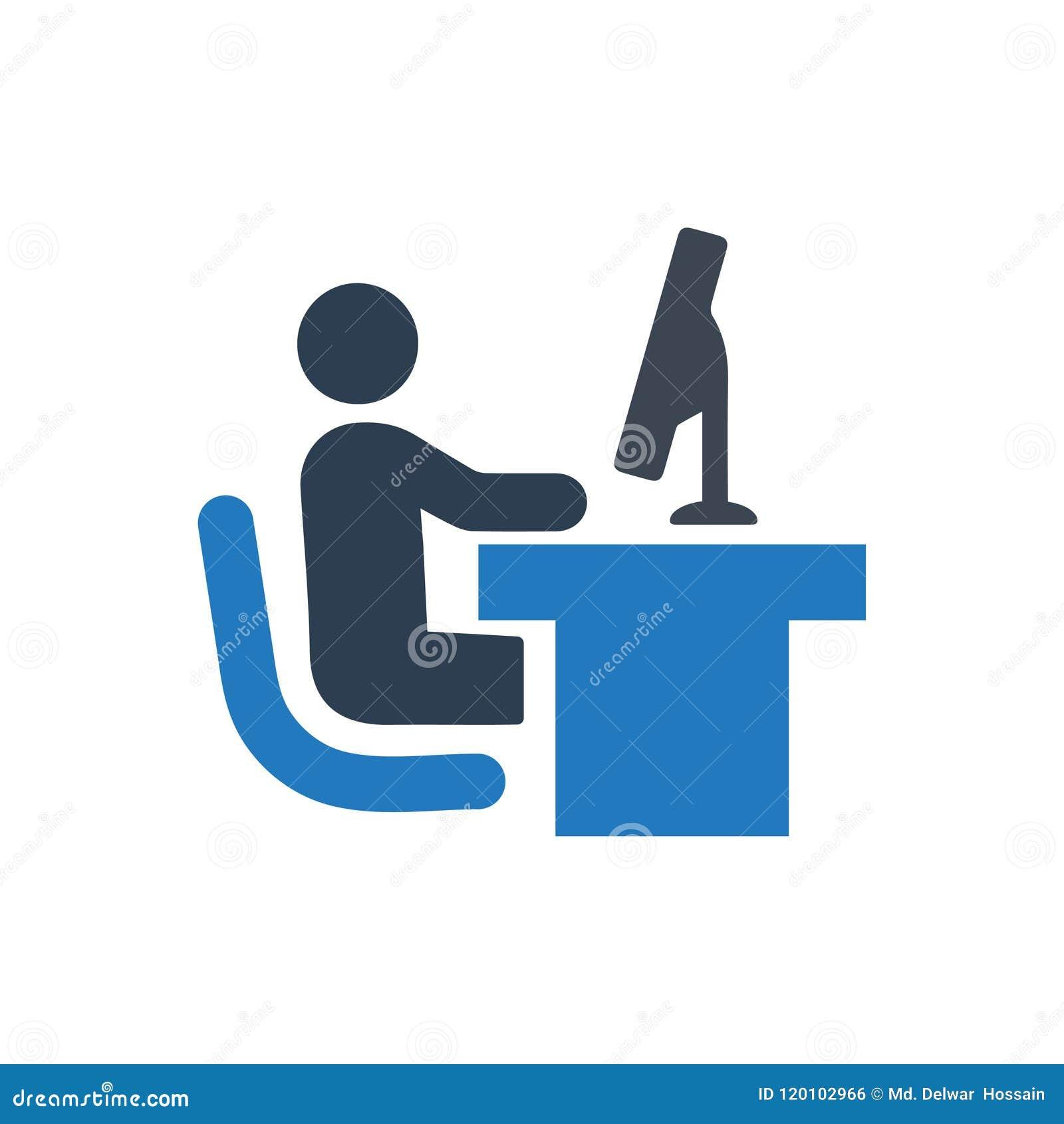 Computer Werkend Pictogram