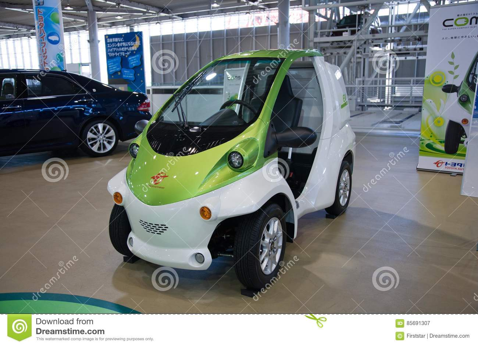 Coms Toyota Auto Body Electro Car Japan Editorial Photography