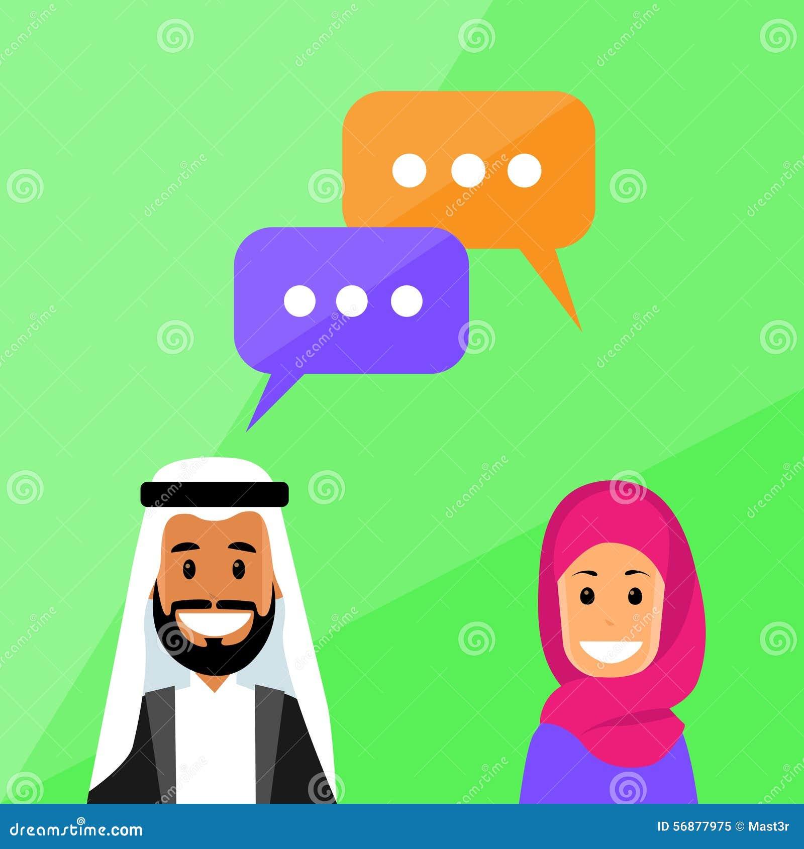 Comunicazione di conversazione di chiacchierata della gente musulmana delle coppie