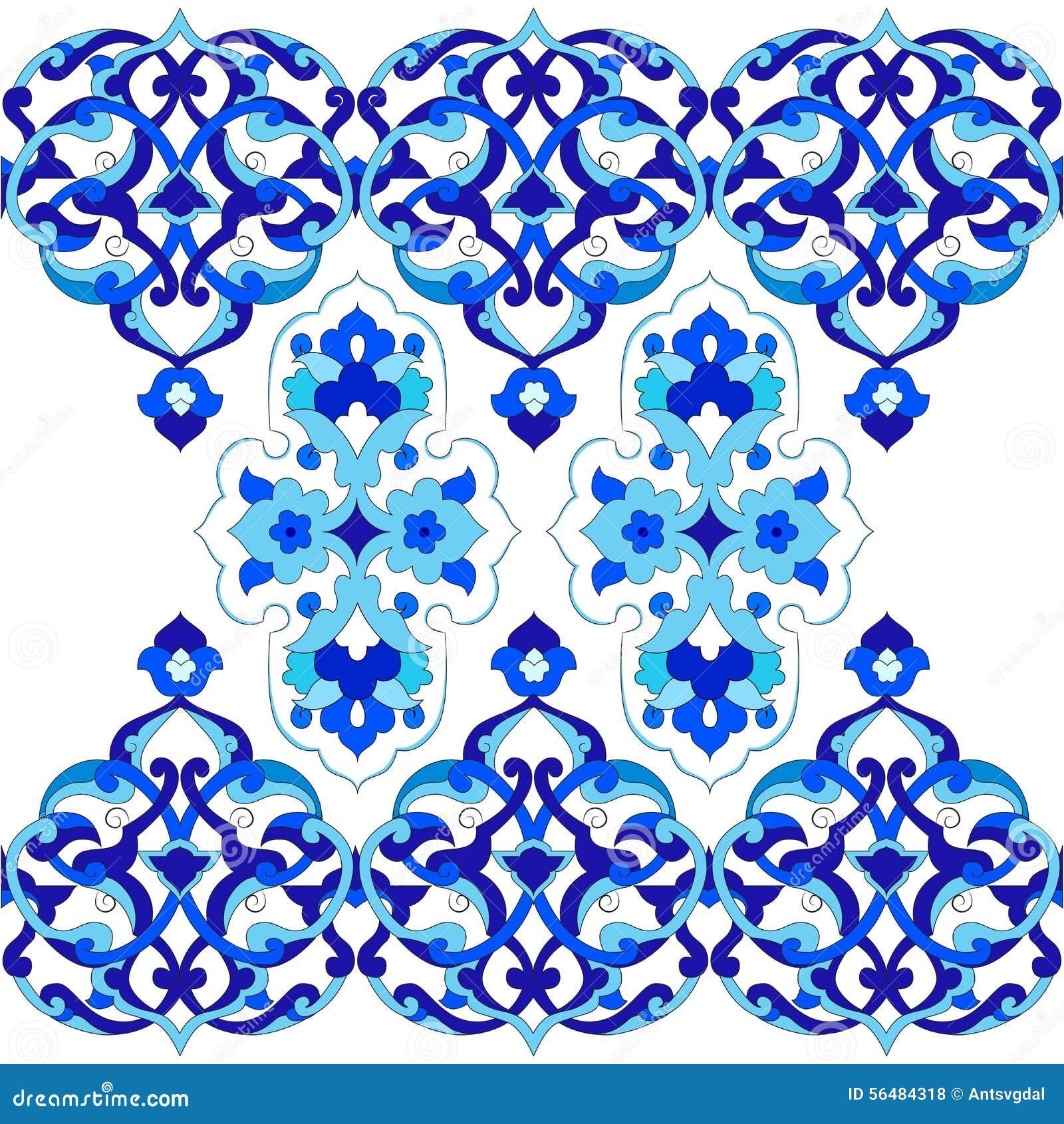 Conçu avec des nuances des séries bleues deux de modèle de tabouret