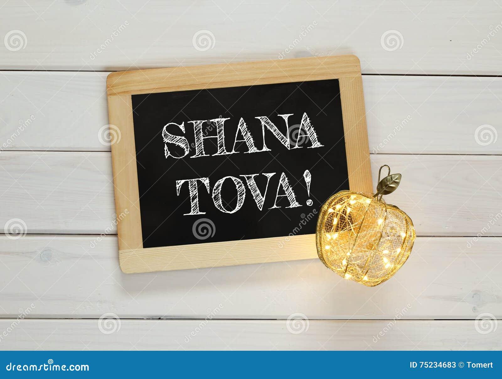 Conceito do hashanah de Rosh (ano novo judaico) Símbolos tradicionais