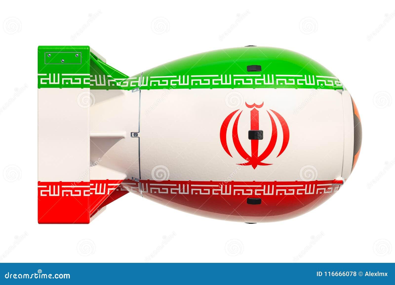 Concept iranien d arme nucléaire, rendu 3D