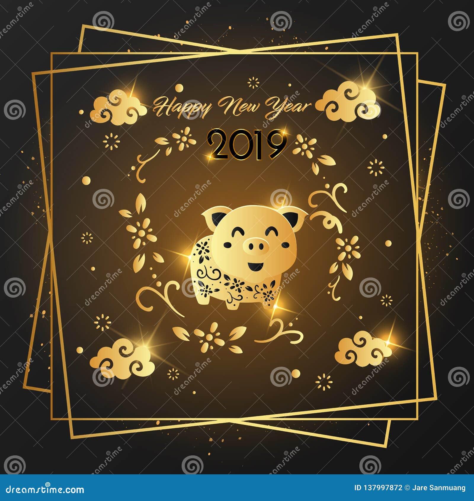 Conception d or de carte de la bonne année 2019