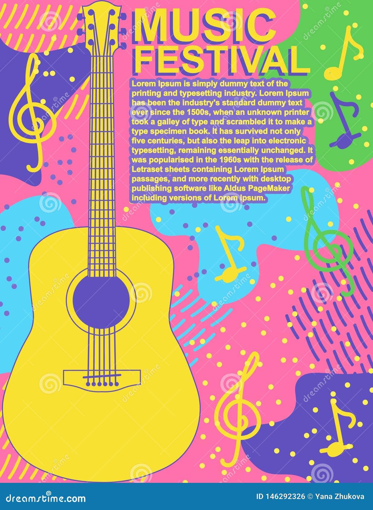 Conception plate de vecteur de guitare de roche de festival de musique d affiche d illustration de musique d affiche d insecte de