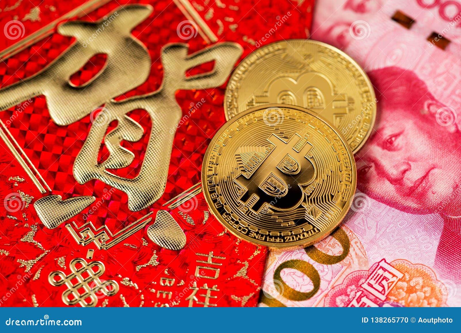 bitcoin trading platform recenzii