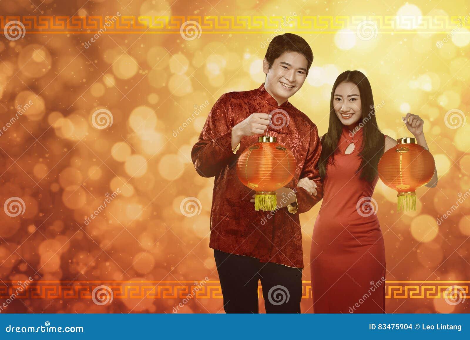 Concepto chino feliz del Año Nuevo