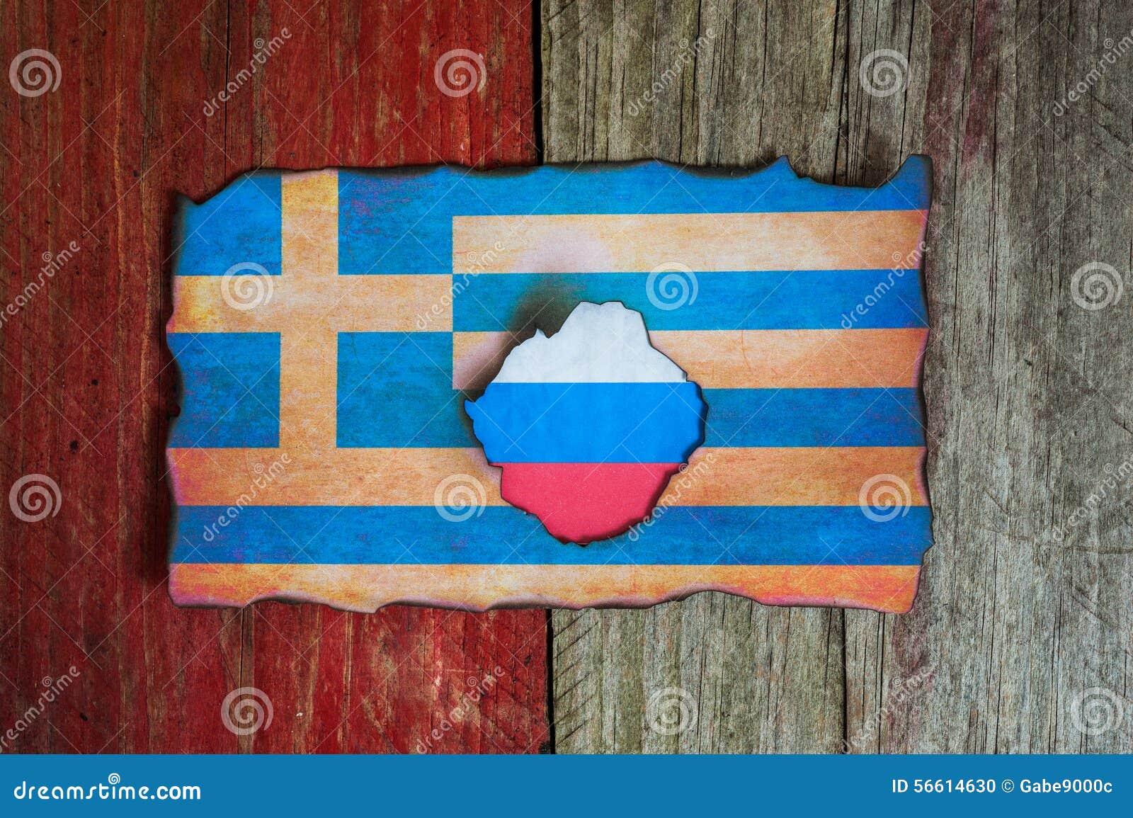 Concepto griego ruso de la bandera