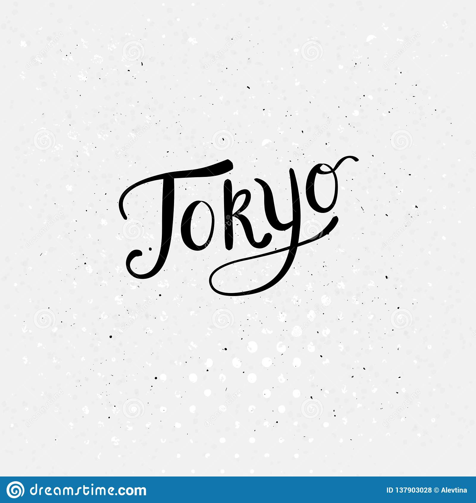 Conceptual Tokyo Message in a Simple Black Text Style.