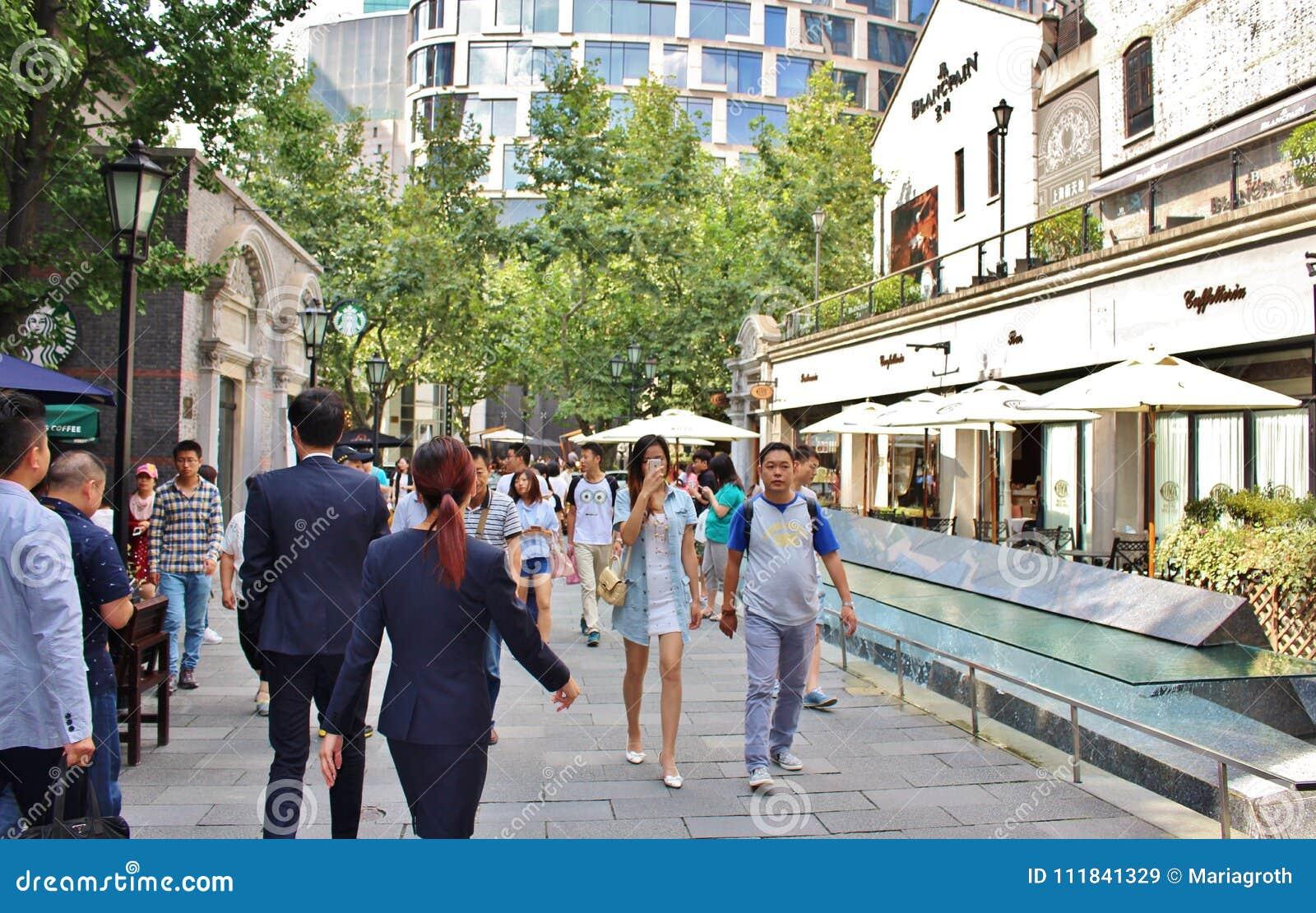 Concession de Français de Changhaï