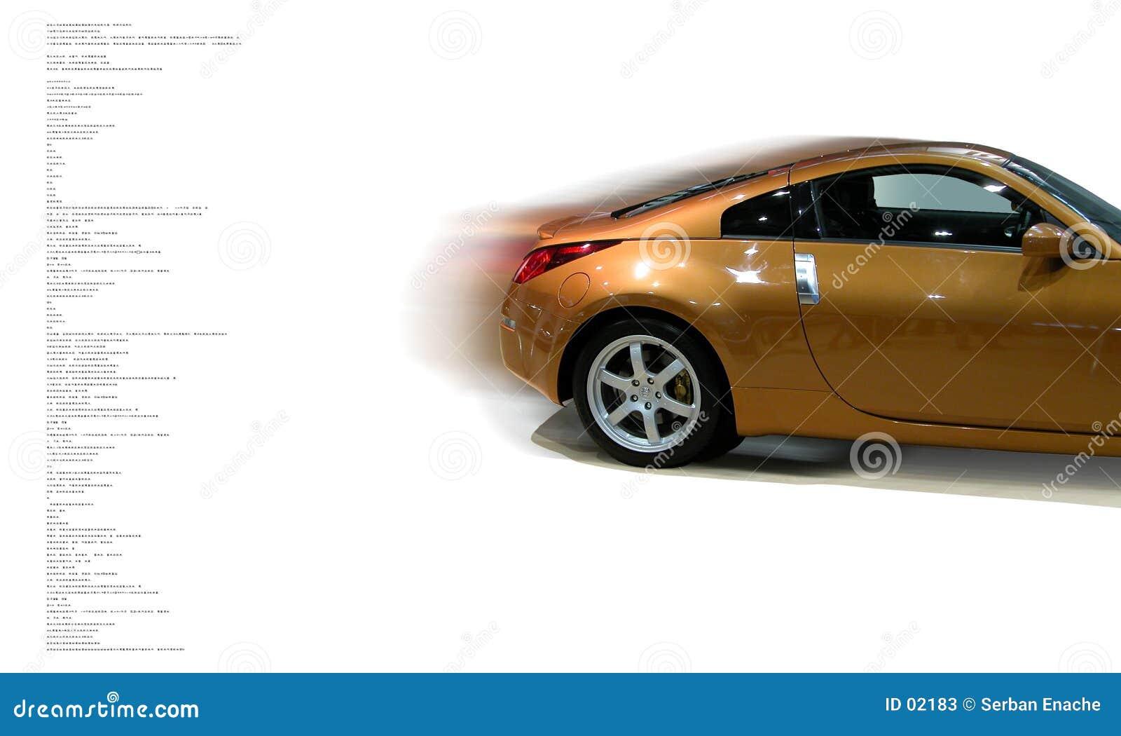 Concetto dell automobile veloce