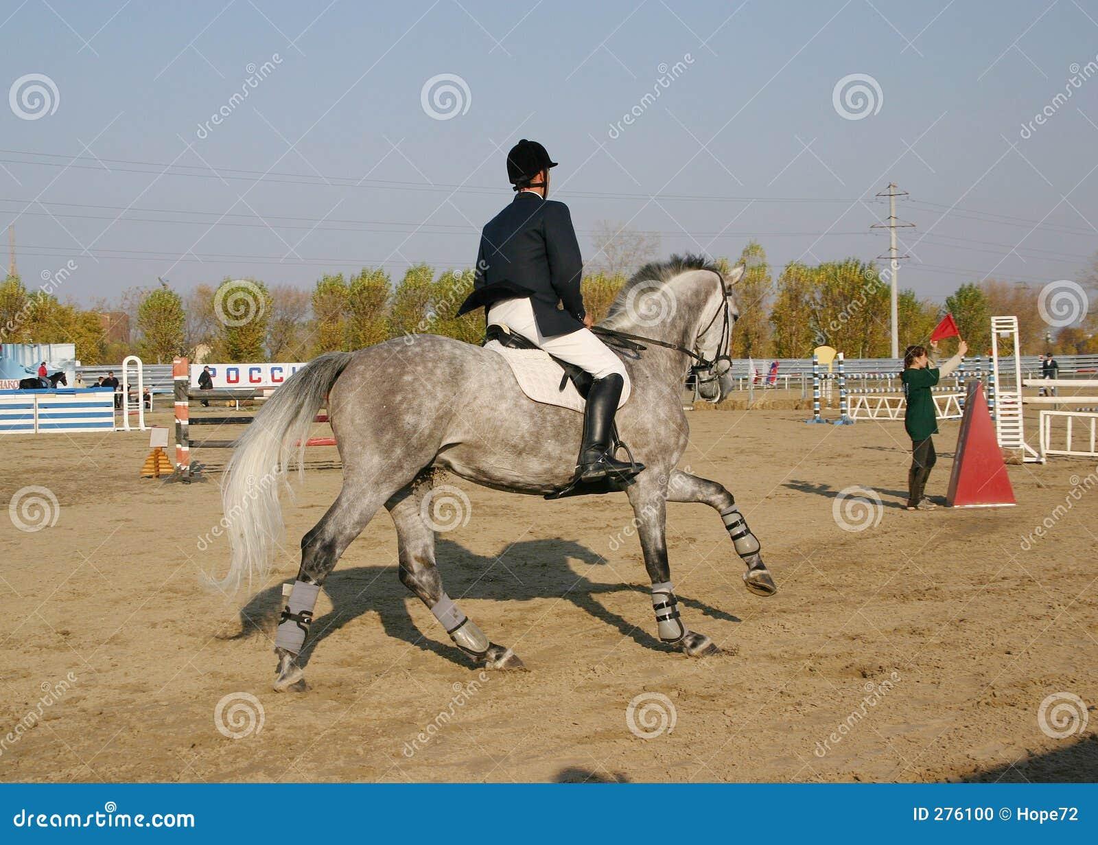 Concourt получая готовый спортсмена