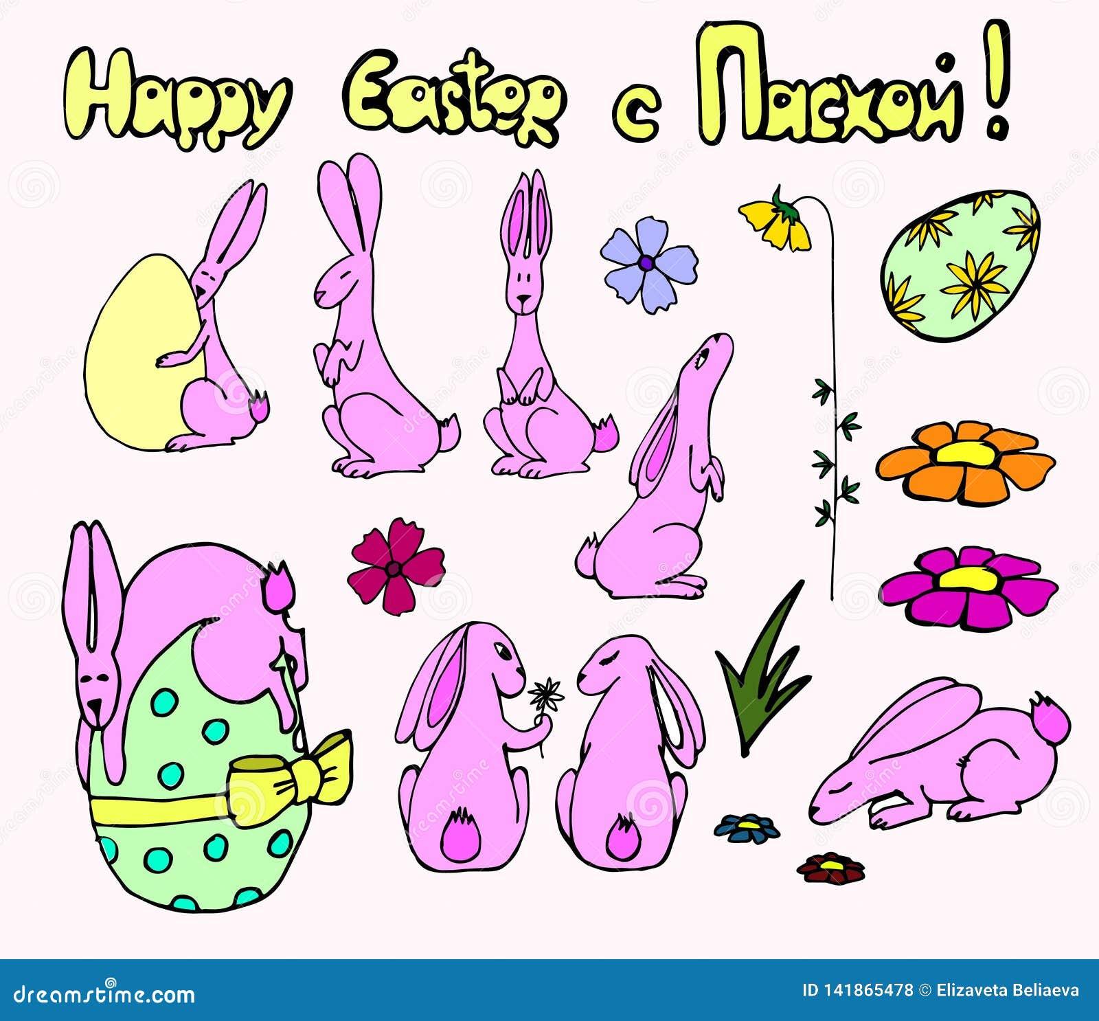 Conejos y flores de Pascua