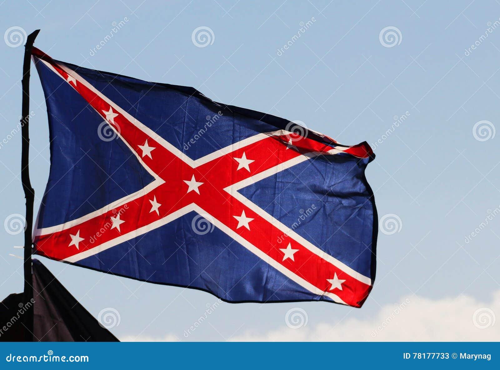 Confederate Rebel Flag Stock Image Image Of Confederacy 78177733
