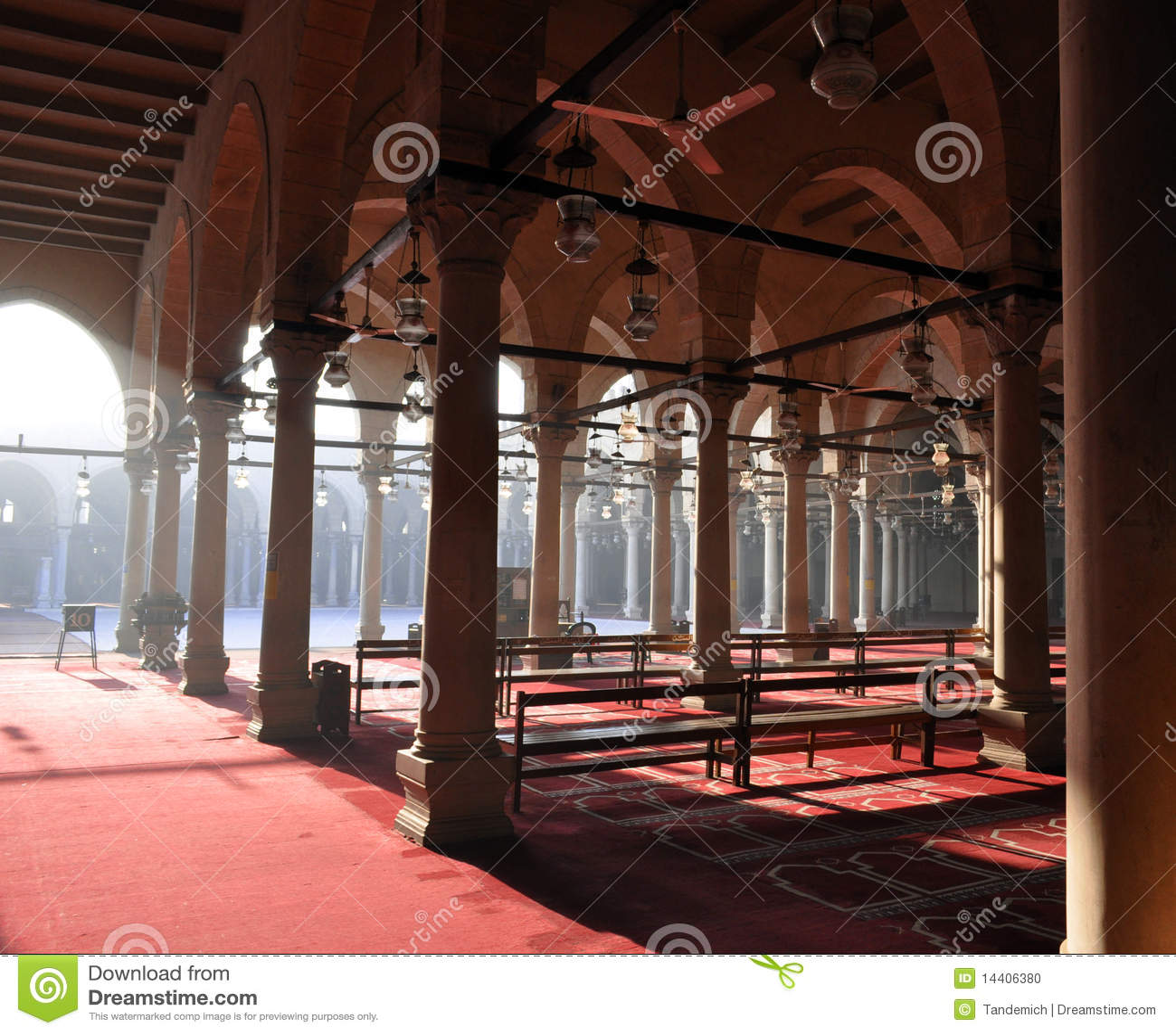 Configuración 112 del Islam