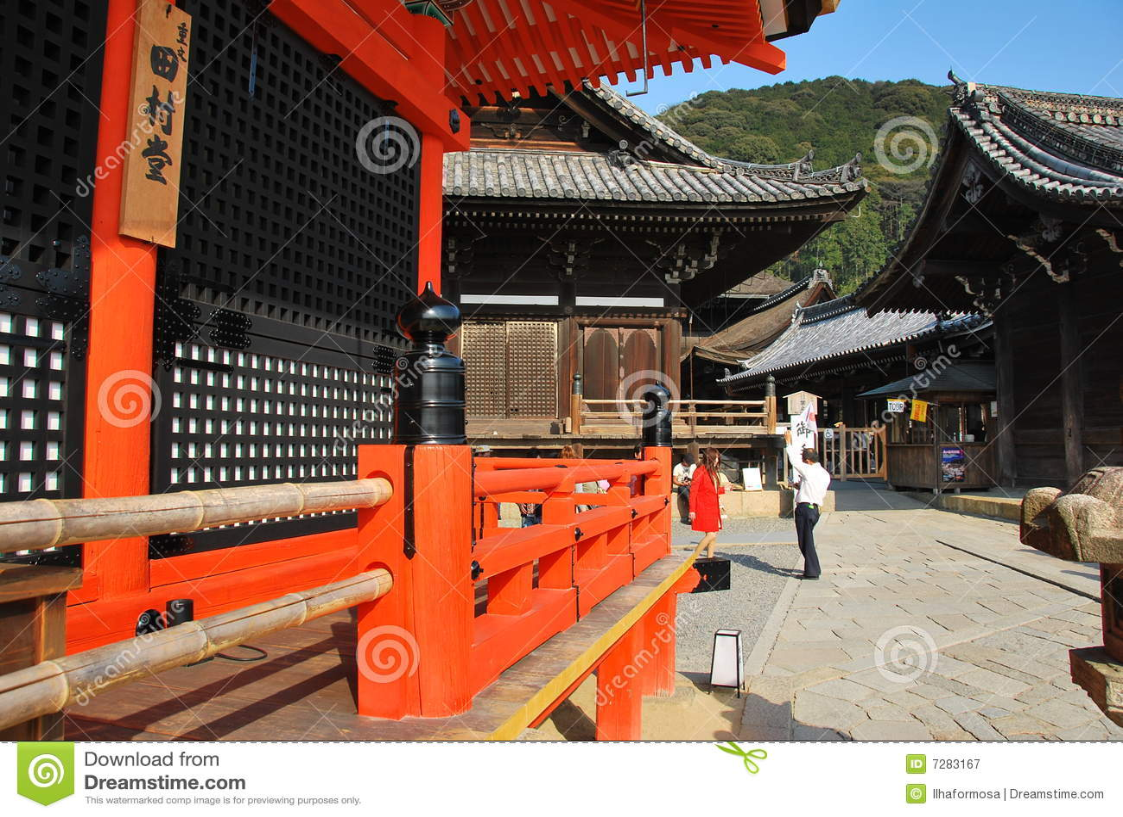 Configuración japonesa