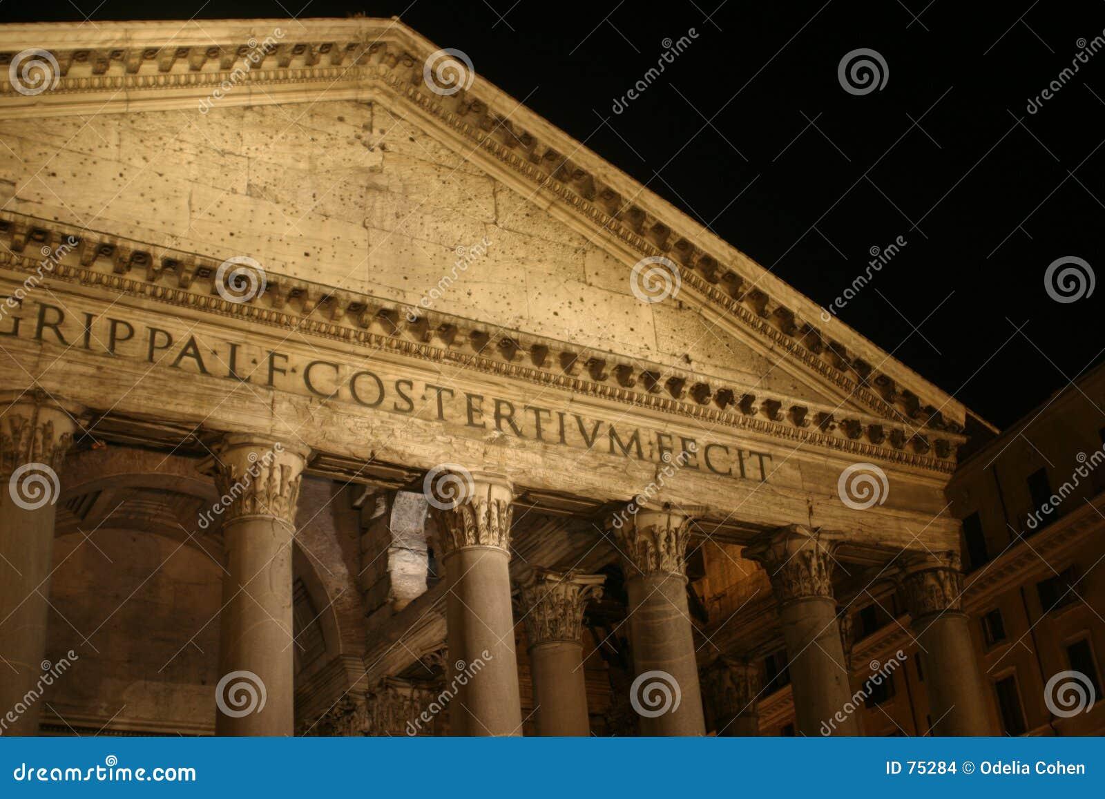 Configuración romana - el panteón