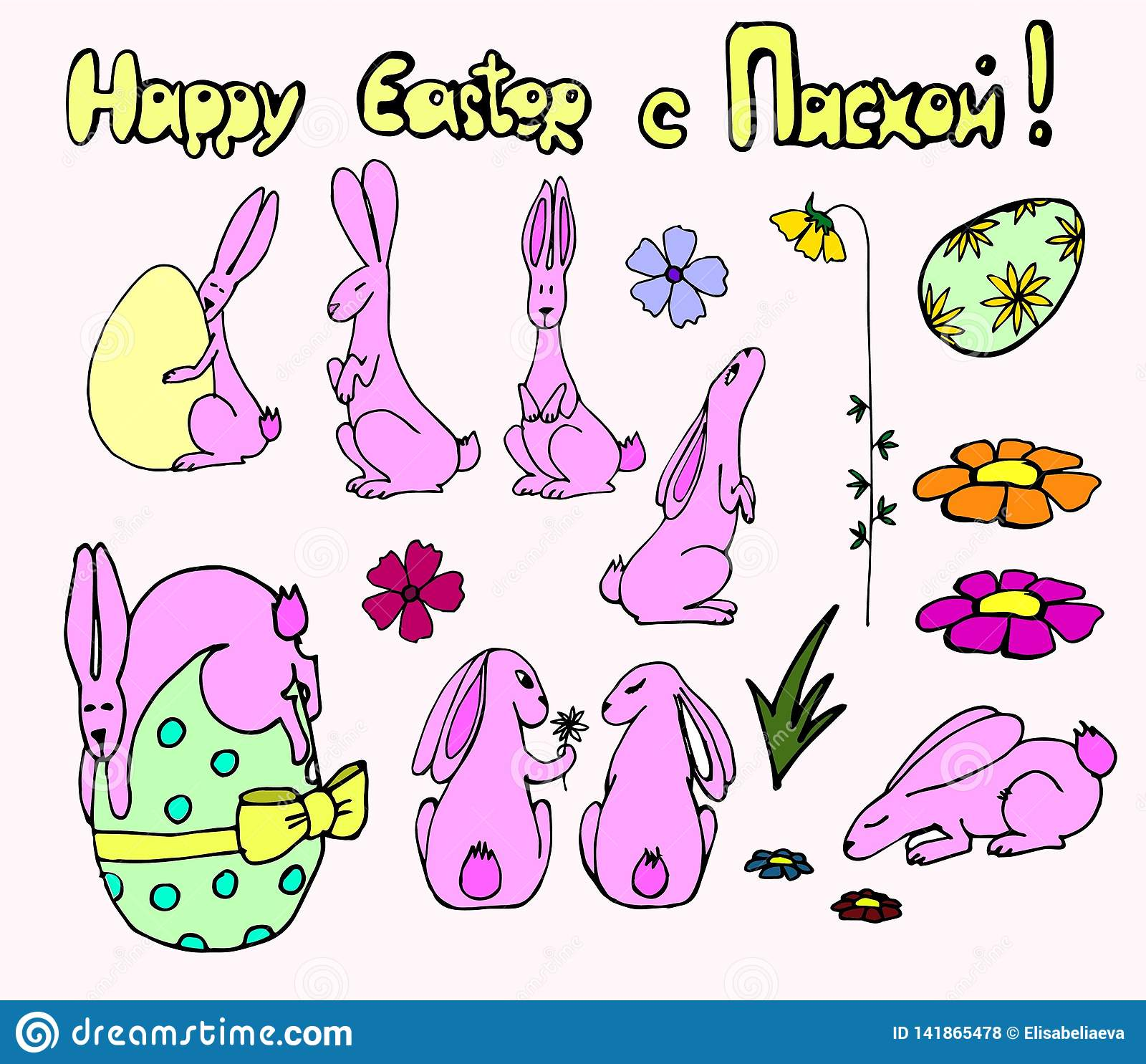 Conigli e fiori di Pasqua
