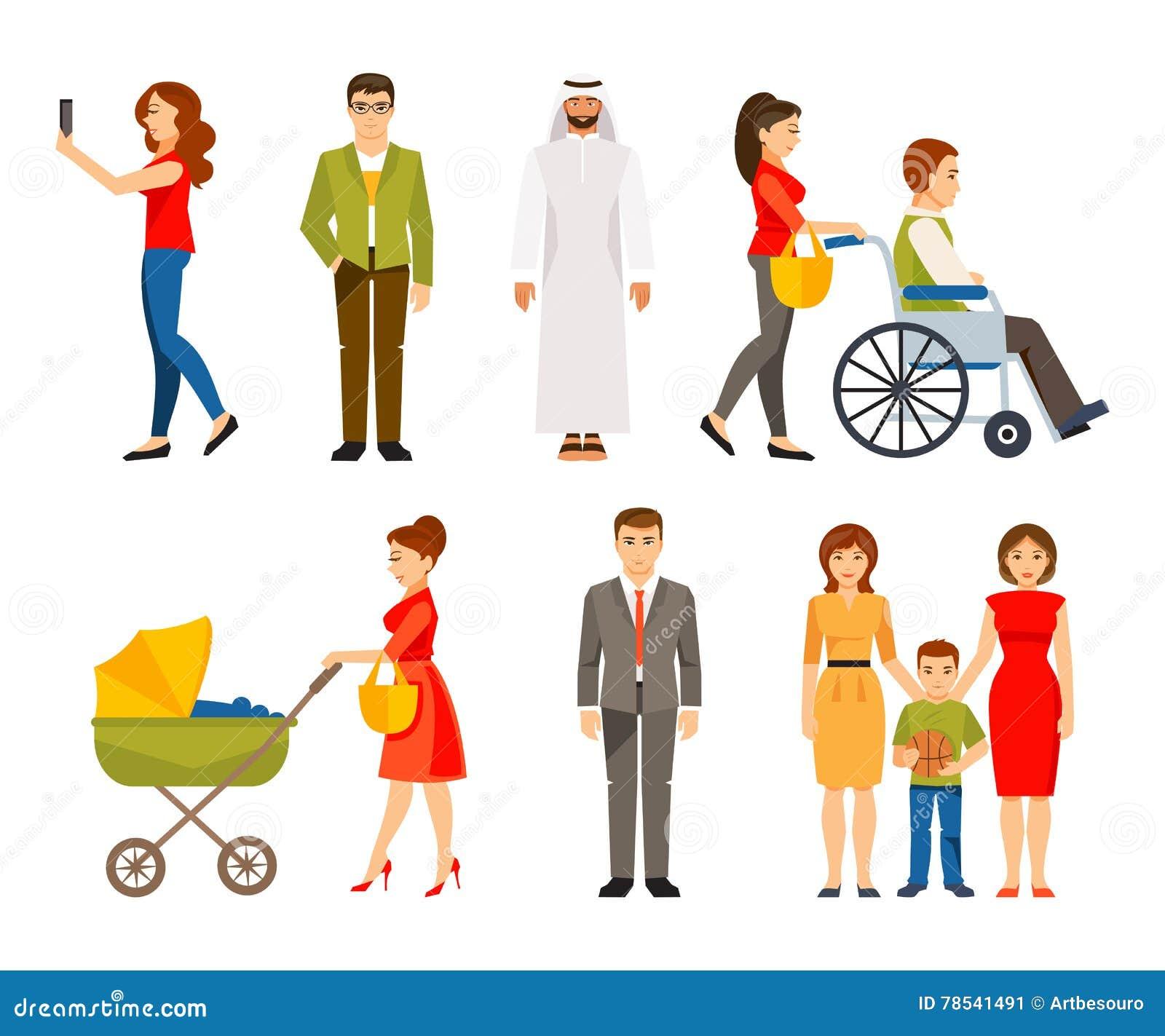 Conjunto de diversa gente Ilustración del vector