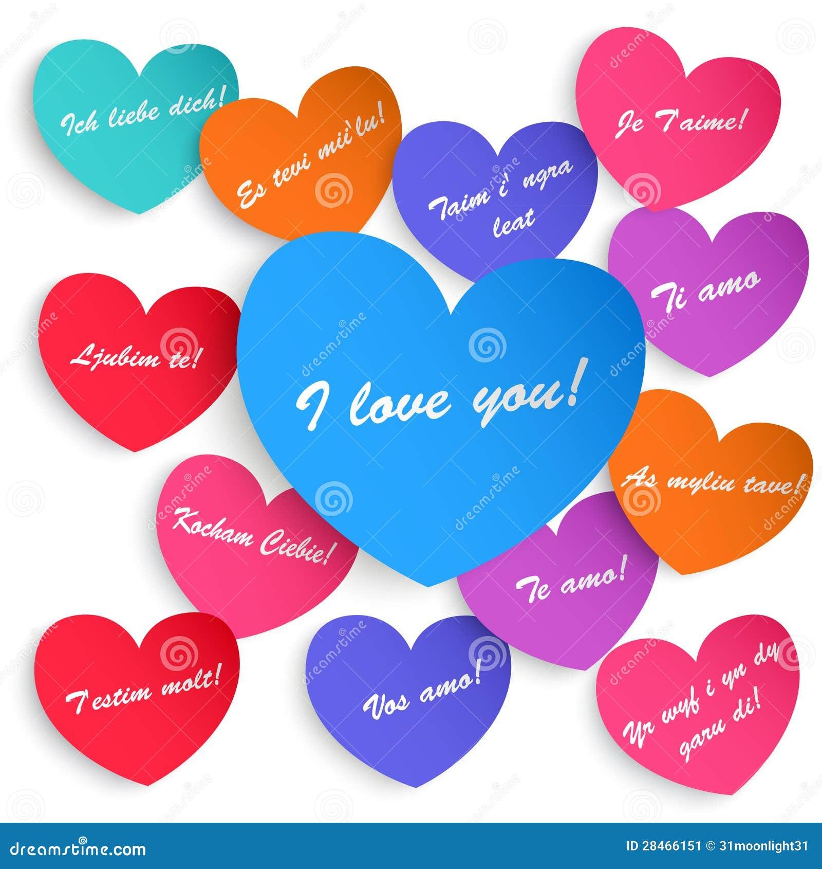 Globo del corazón - te amo foto de archivo. Imagen de