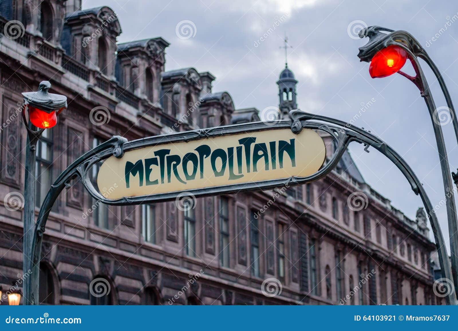 Plaque Metro Parisien Deco connexion paris, france de station de métro d'art déco image