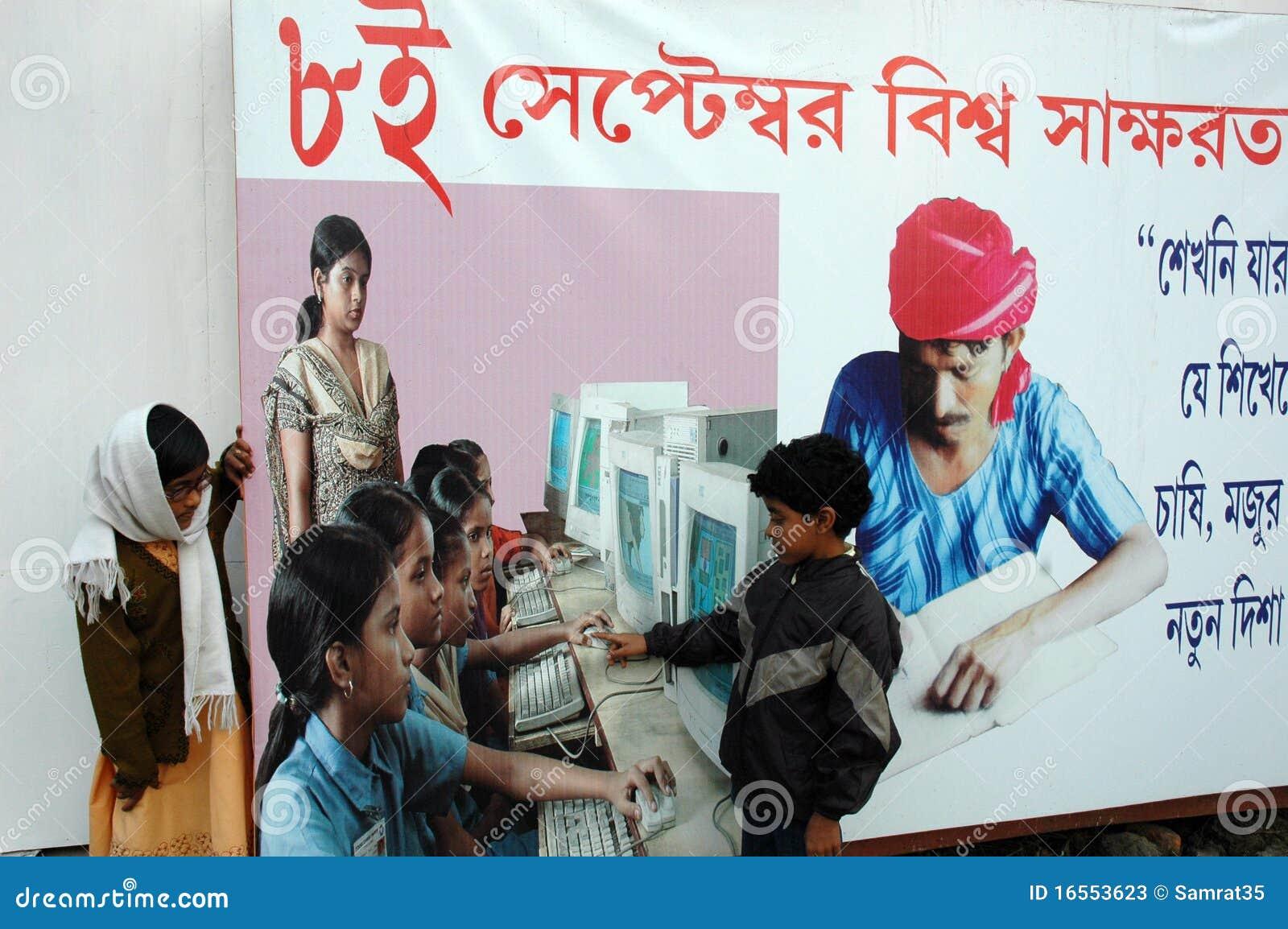 Consciência da instrução em India