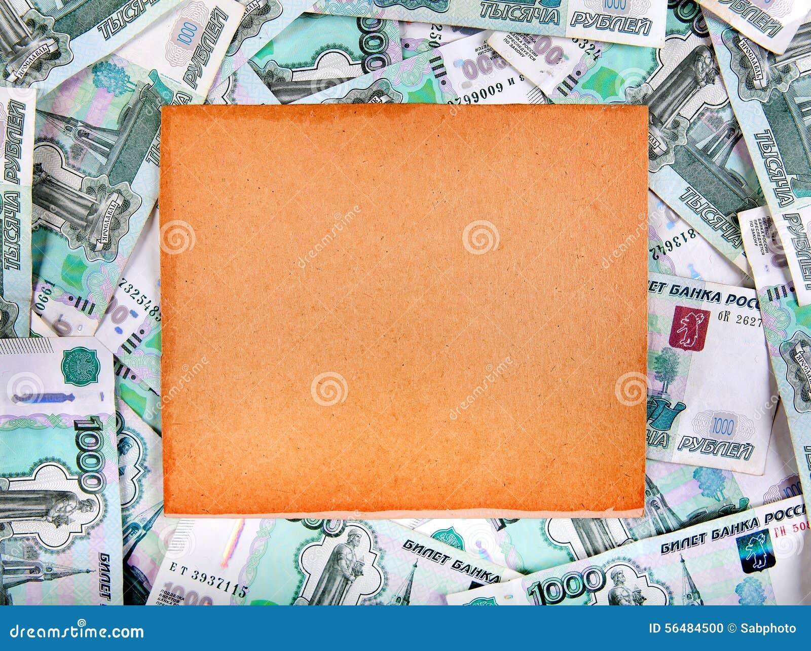 Conseil vide sur les roubles
