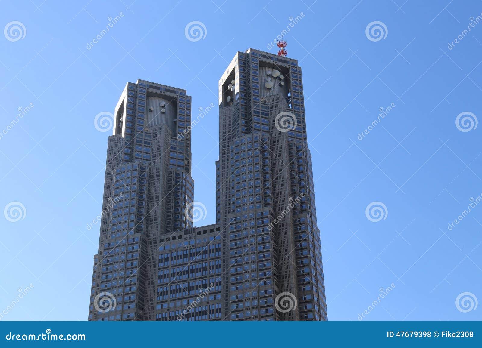 Construção metropolitana do governo do Tóquio