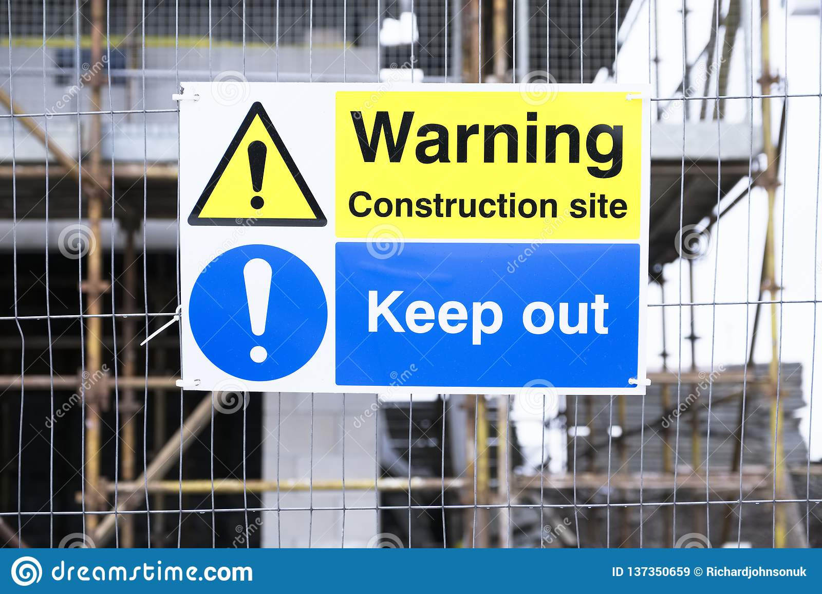 Construction site entrance keep out sign