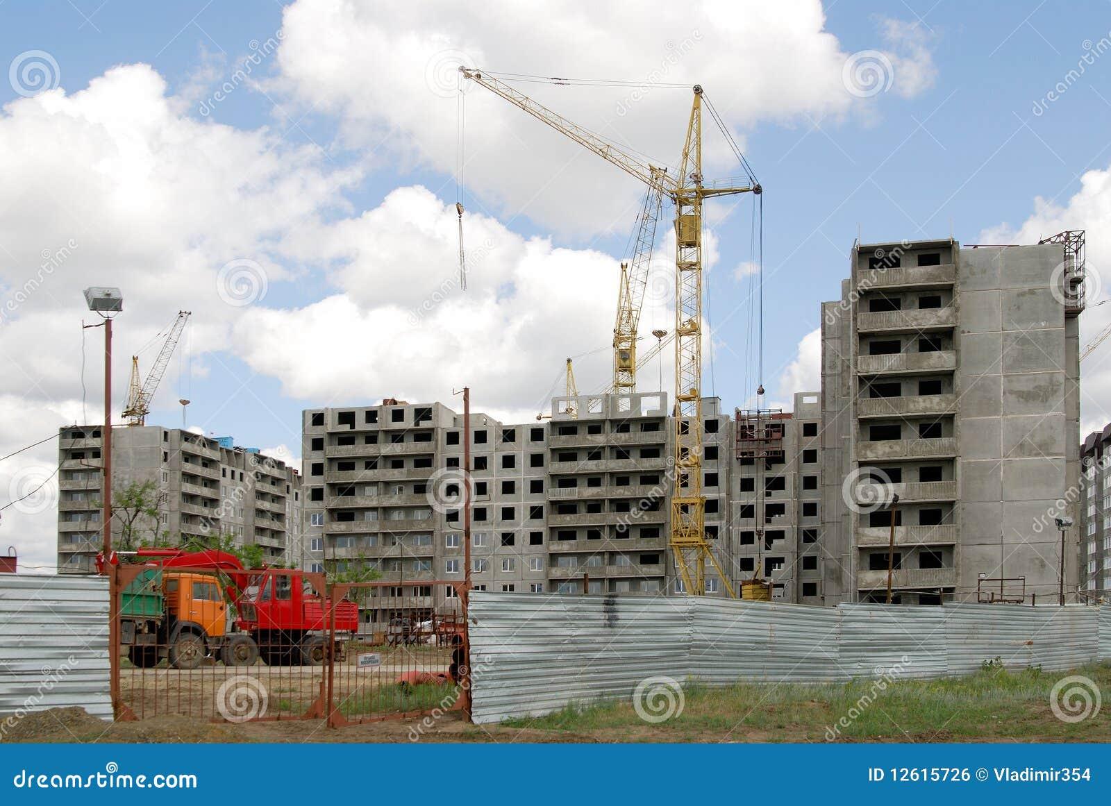 construction ville ambre photo stock image du nuages 12615726. Black Bedroom Furniture Sets. Home Design Ideas