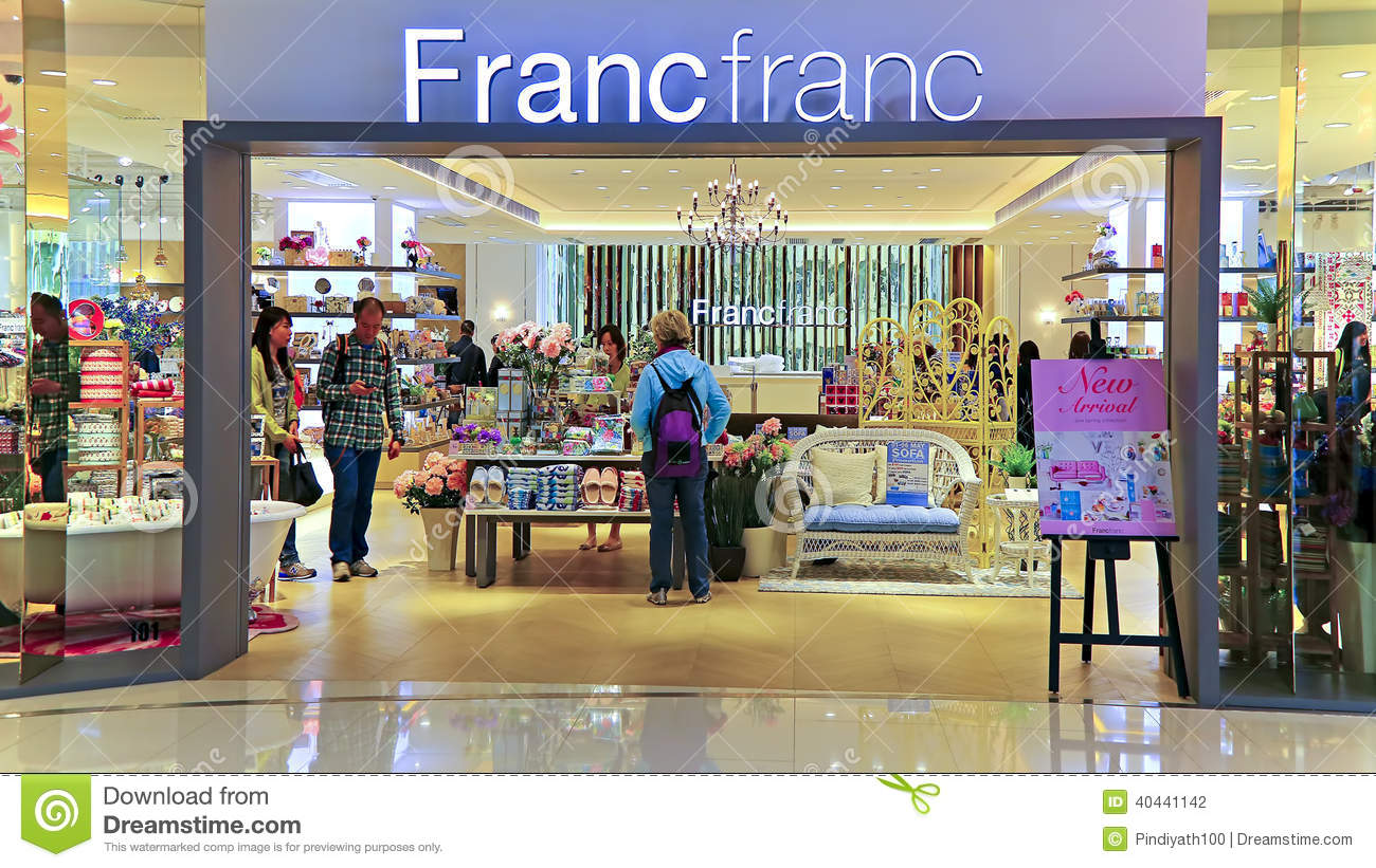 Consumer products franc franc retail store editorial for Home furnishing stores