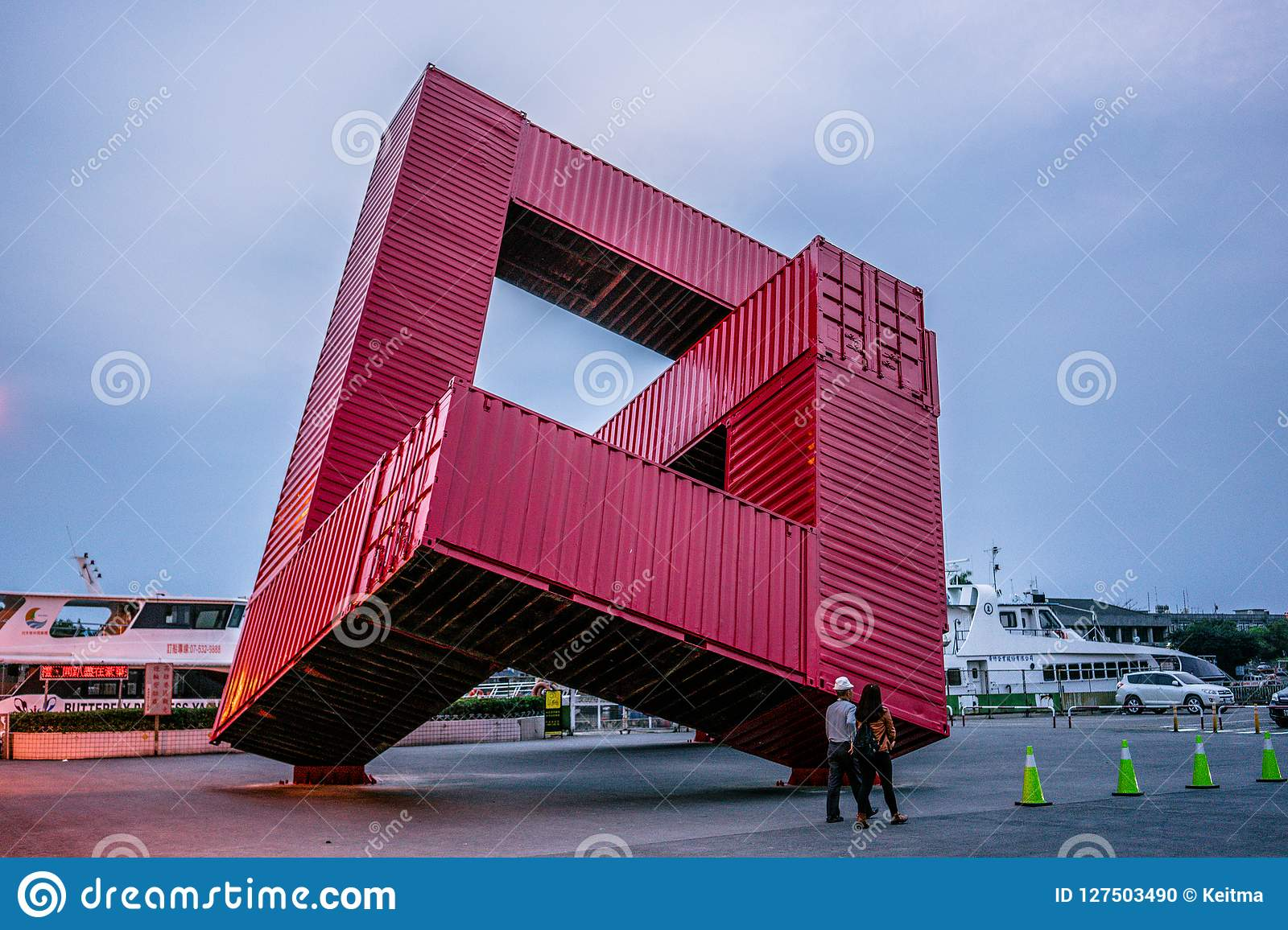 Container Sculpture In Pier 2 Art District In Kaohsiung Taiwan Editorial Image Image Of Streetview Modern 127503490