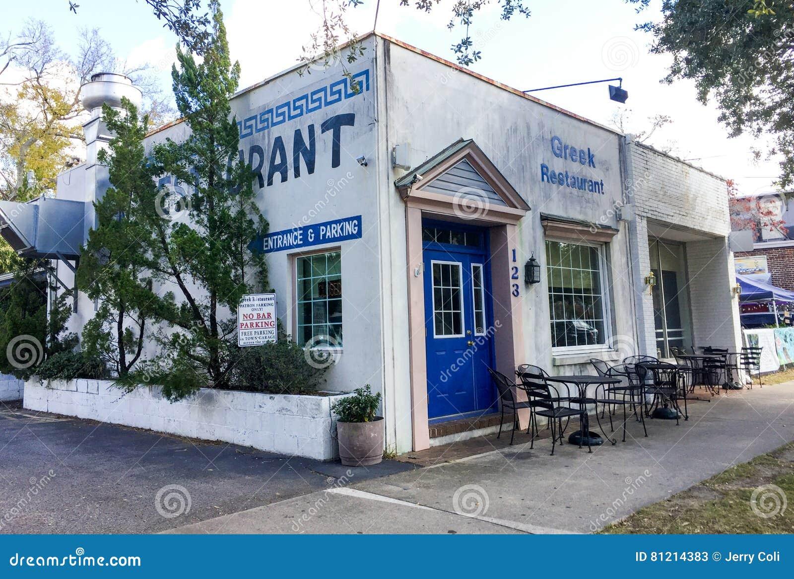 The Continental Corner restaurant