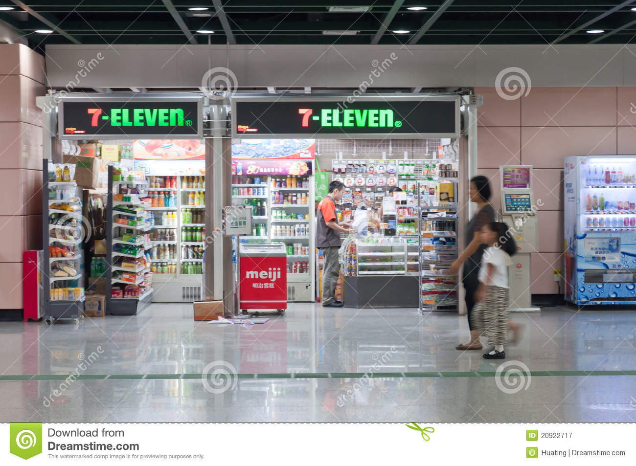 FamilyMart enters into a competitive Malaysian convenience store market