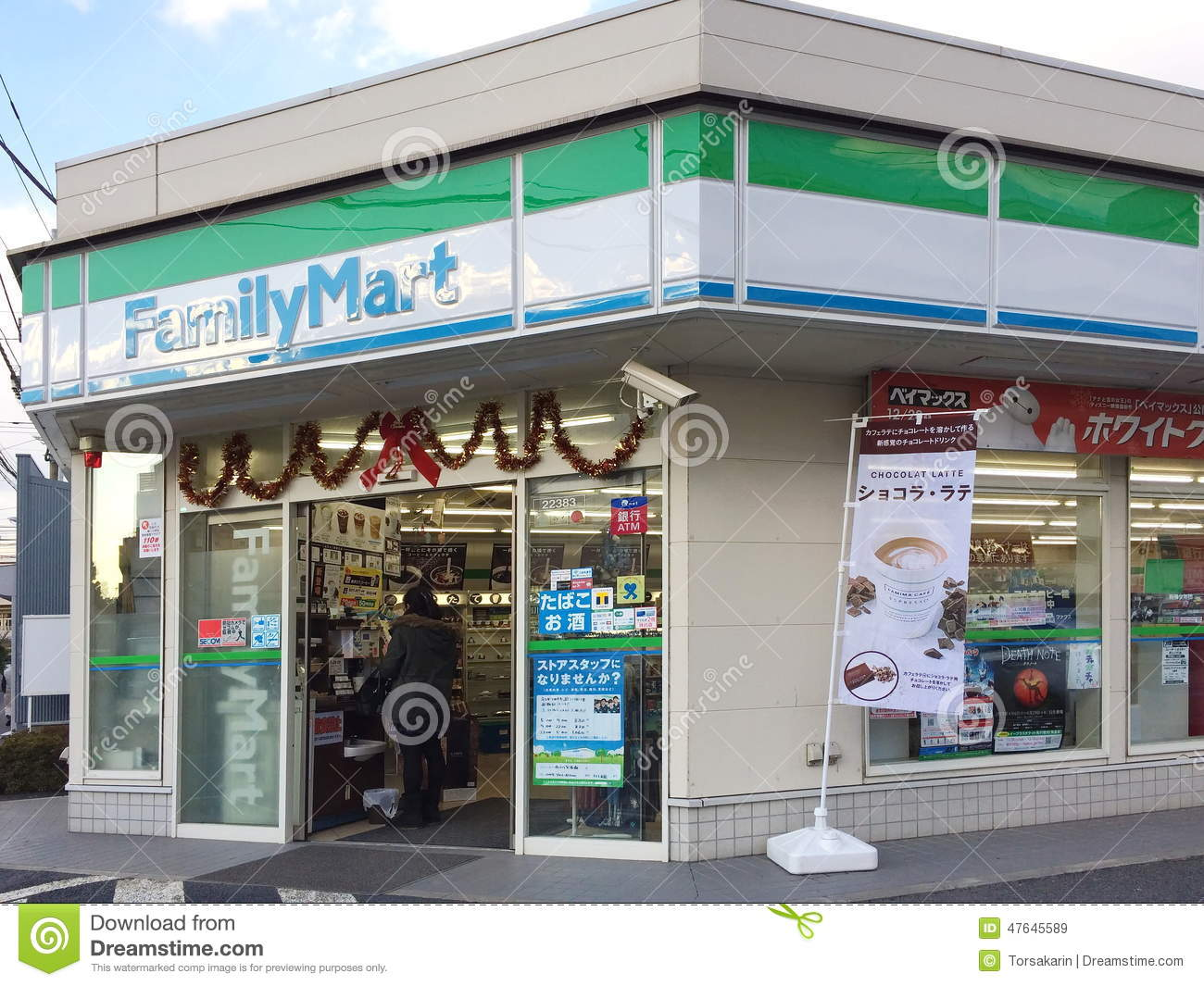 family mart swot convenience store Free shipping buy the swot analysis at walmartcom.