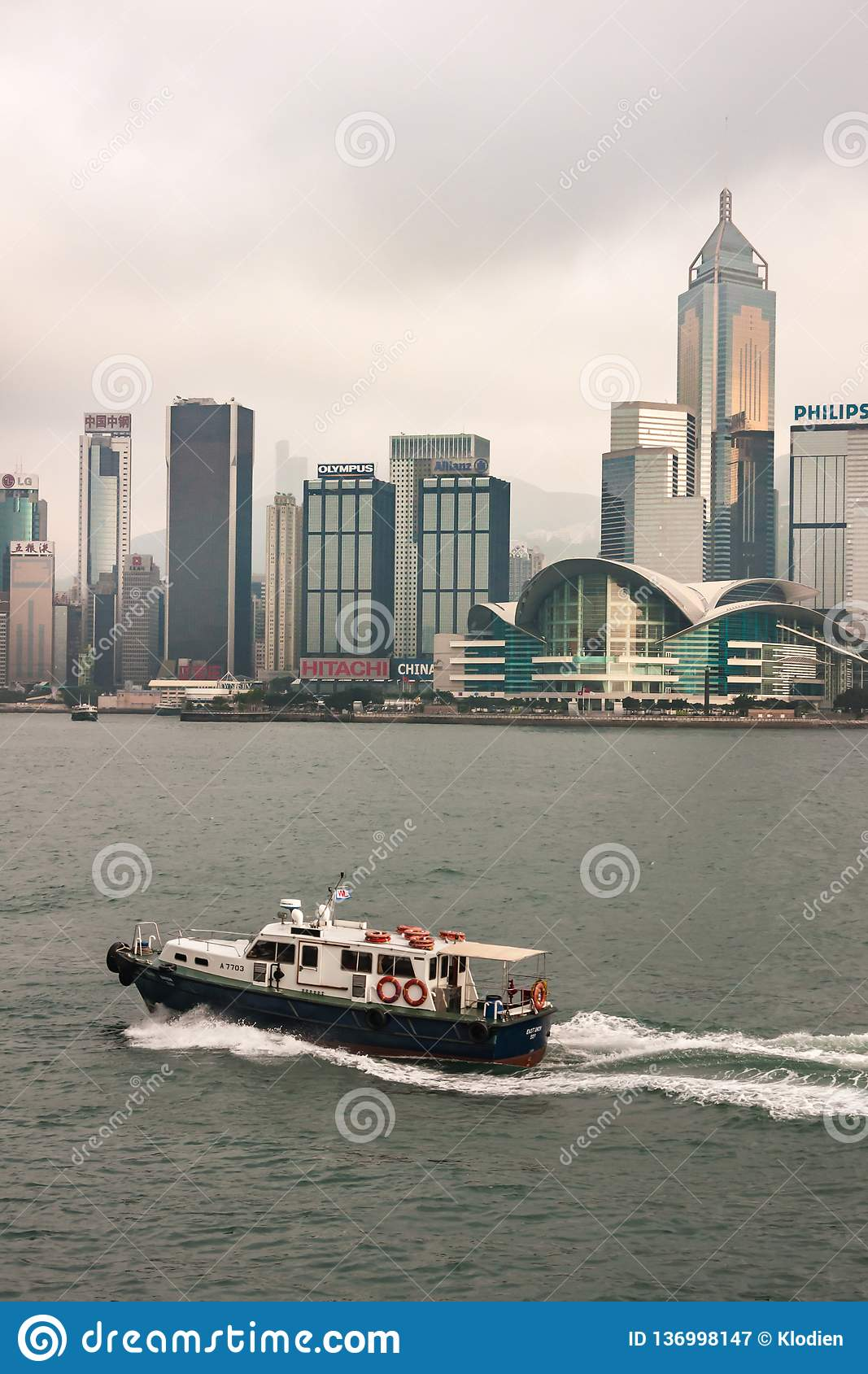 Convention Center and Central Plaza tower skyline Hong Kong Island, China