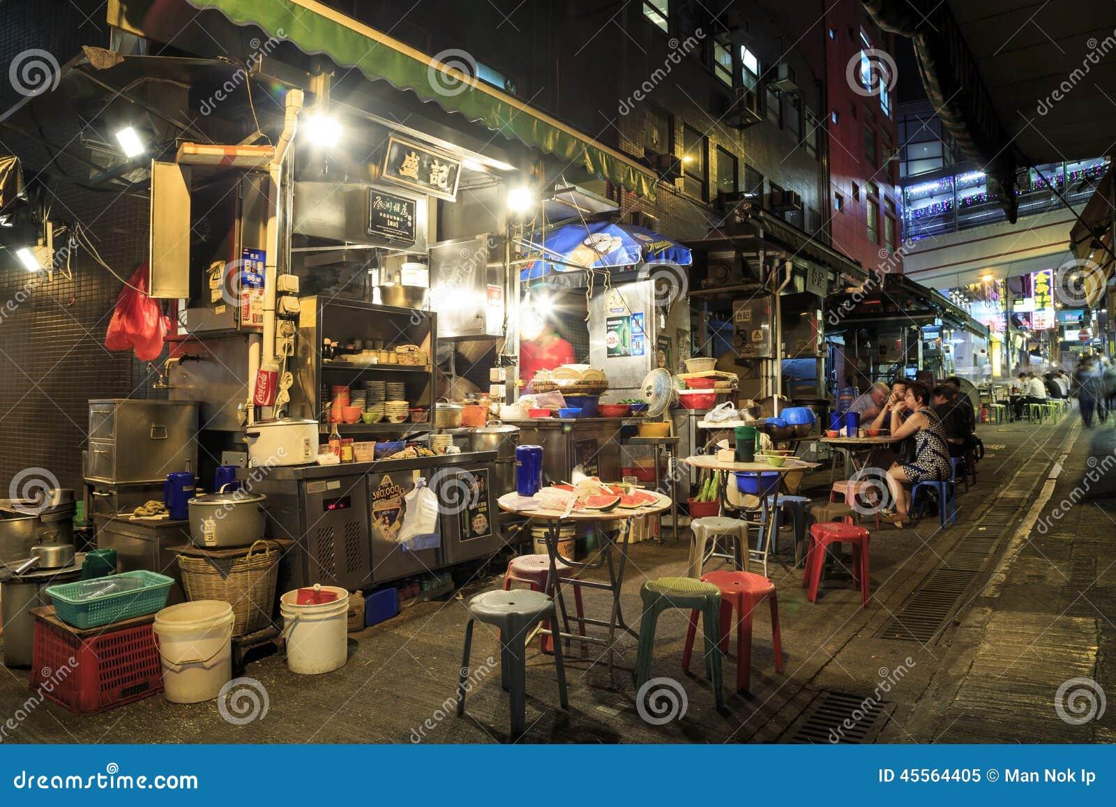 Cooked-food στάβλος σε κεντρικό, Χονγκ Κονγκ