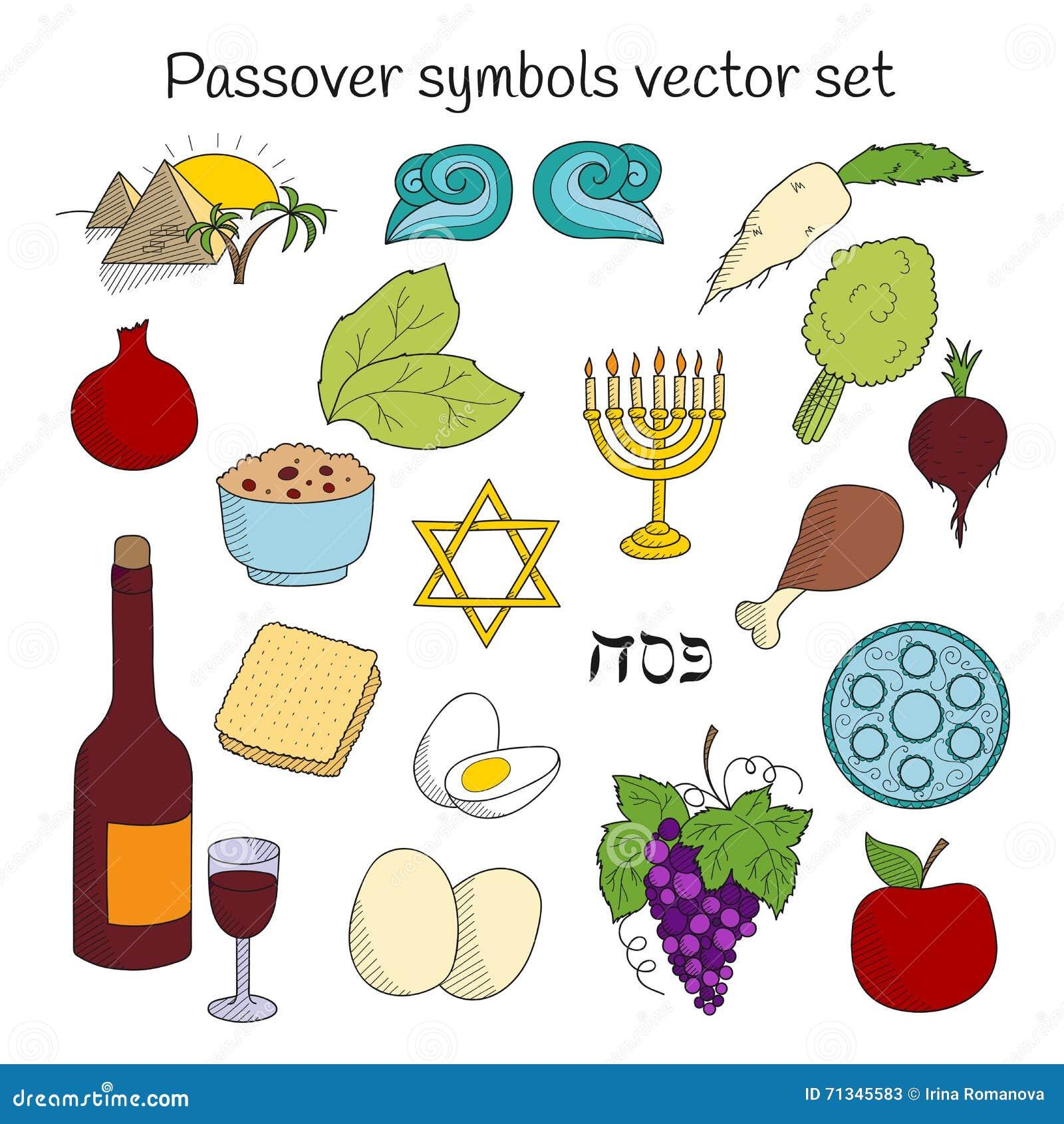 Coolection De Simbolos Da Garatuja Da Pascoa Judaica Judaica Do Feriado Ilustracao Do Vetor Ilustracao De Simbolos Judaica 71345583