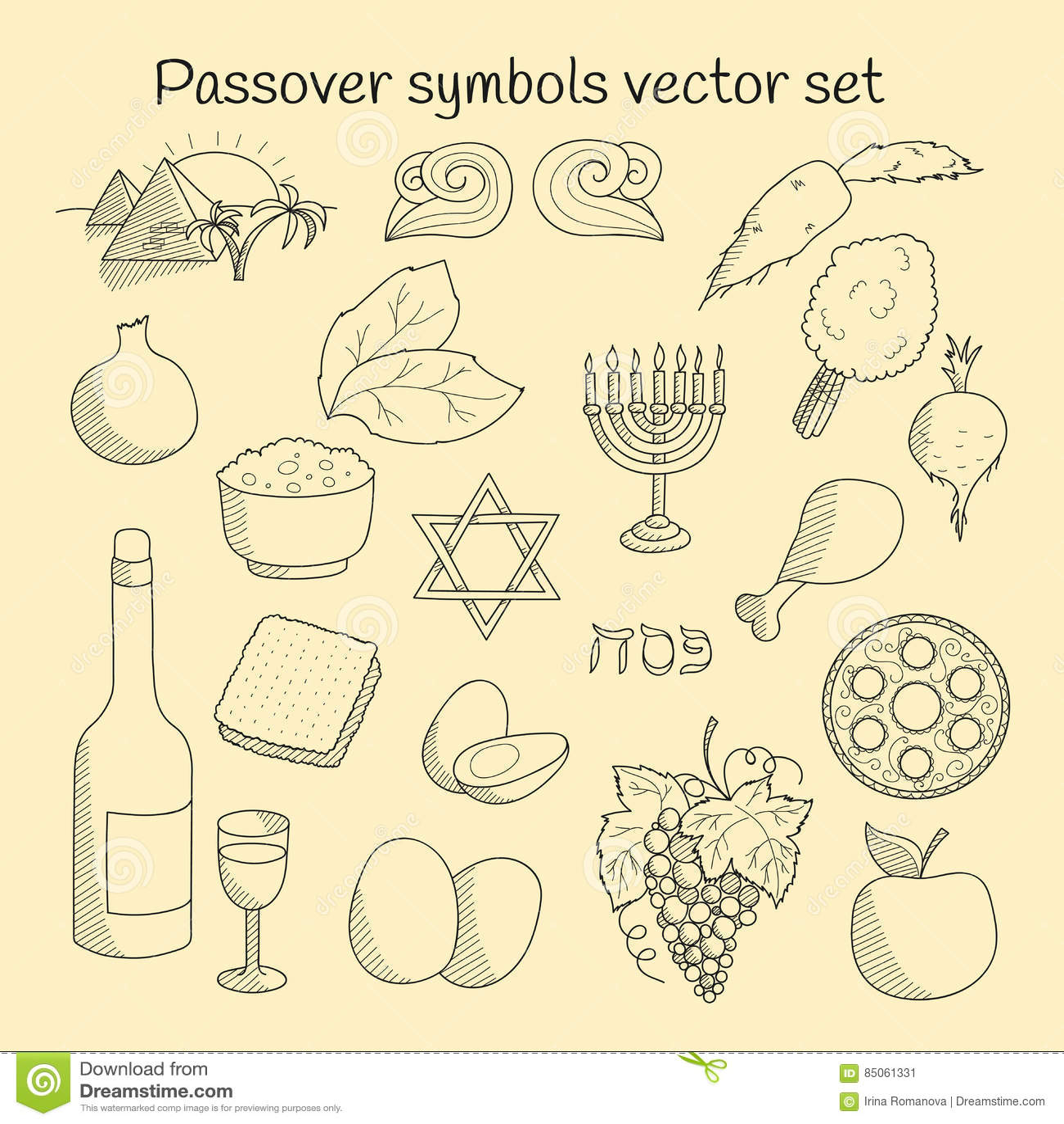 Coolection De Simbolos Da Garatuja Da Pascoa Judaica Judaica Do Feriado Ilustracao Do Vetor Ilustracao De Feriado Simbolos 85061331